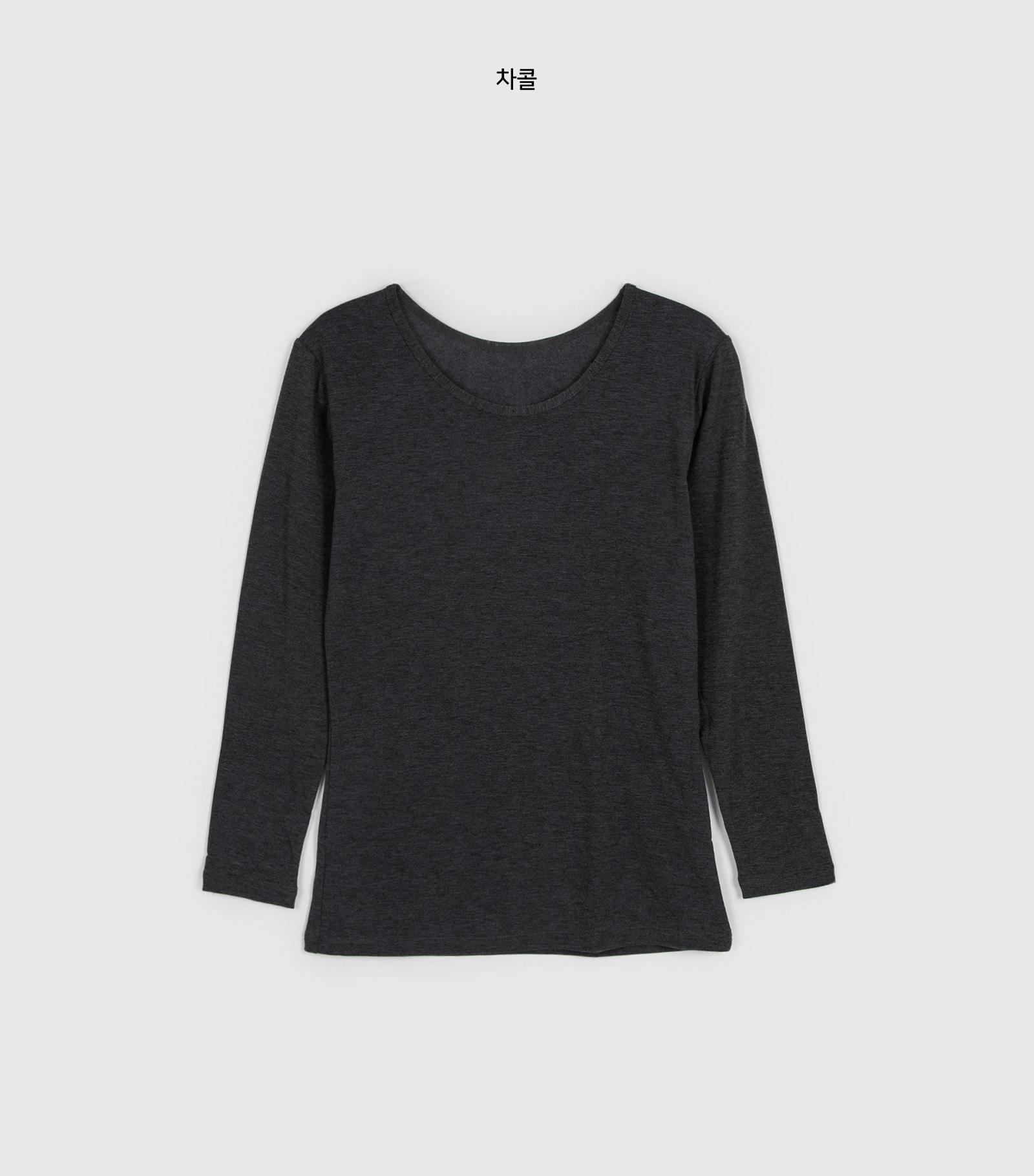 Raised sleeve inner T-shirt