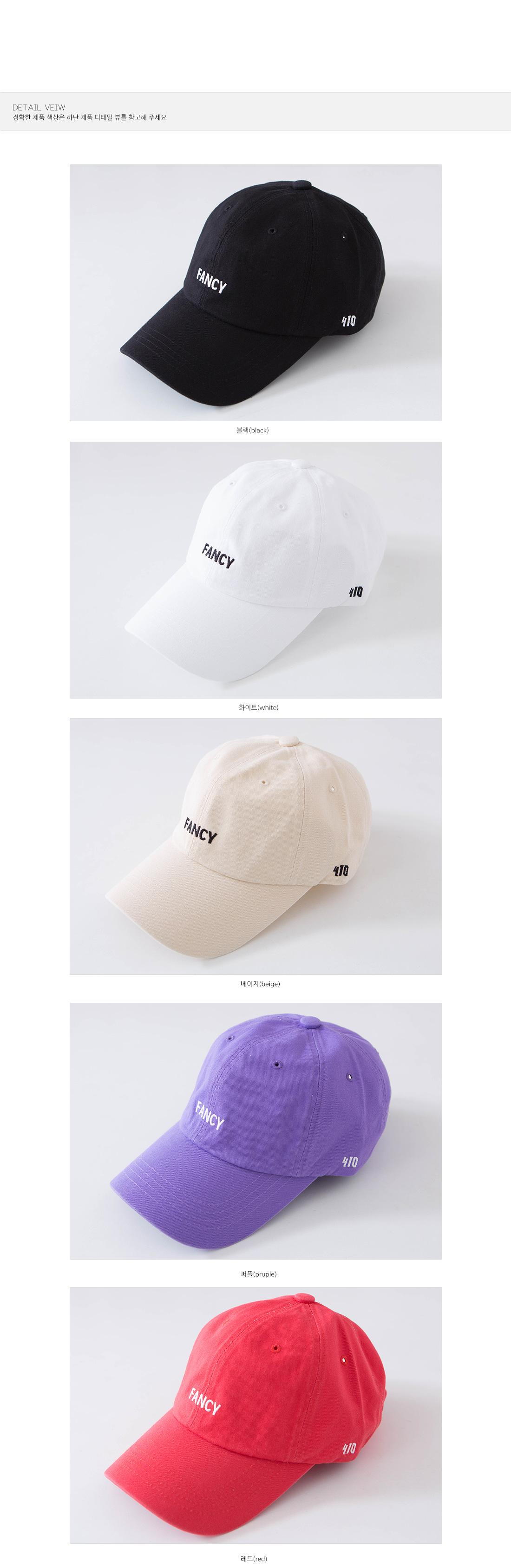 Fancy Lettering Embroidery Cap Hat #85121