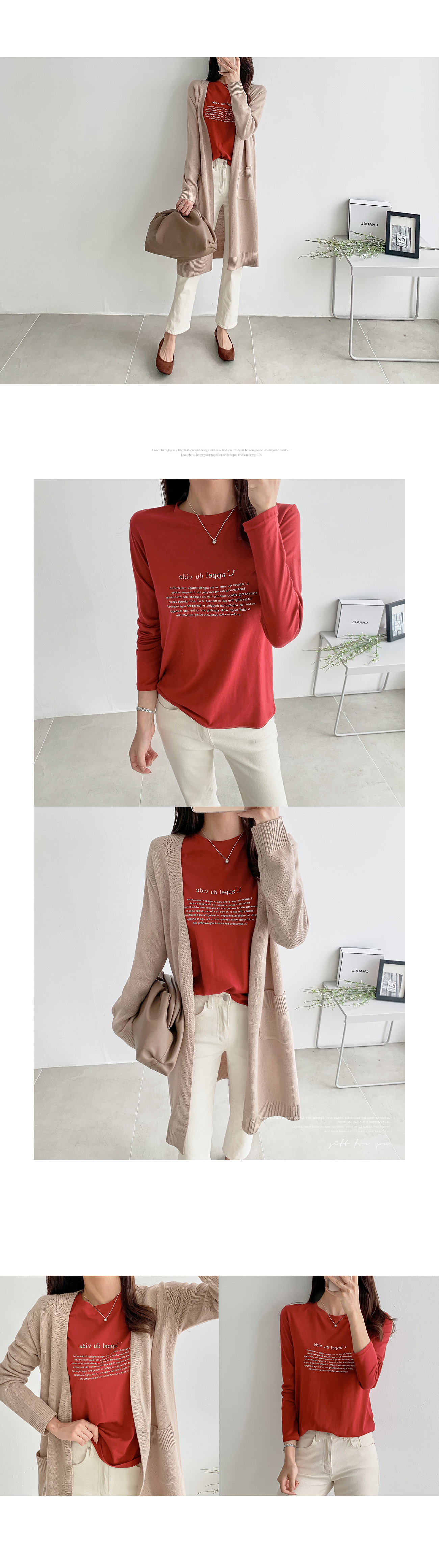 Simple lettering long sleeve t-shirt #107541
