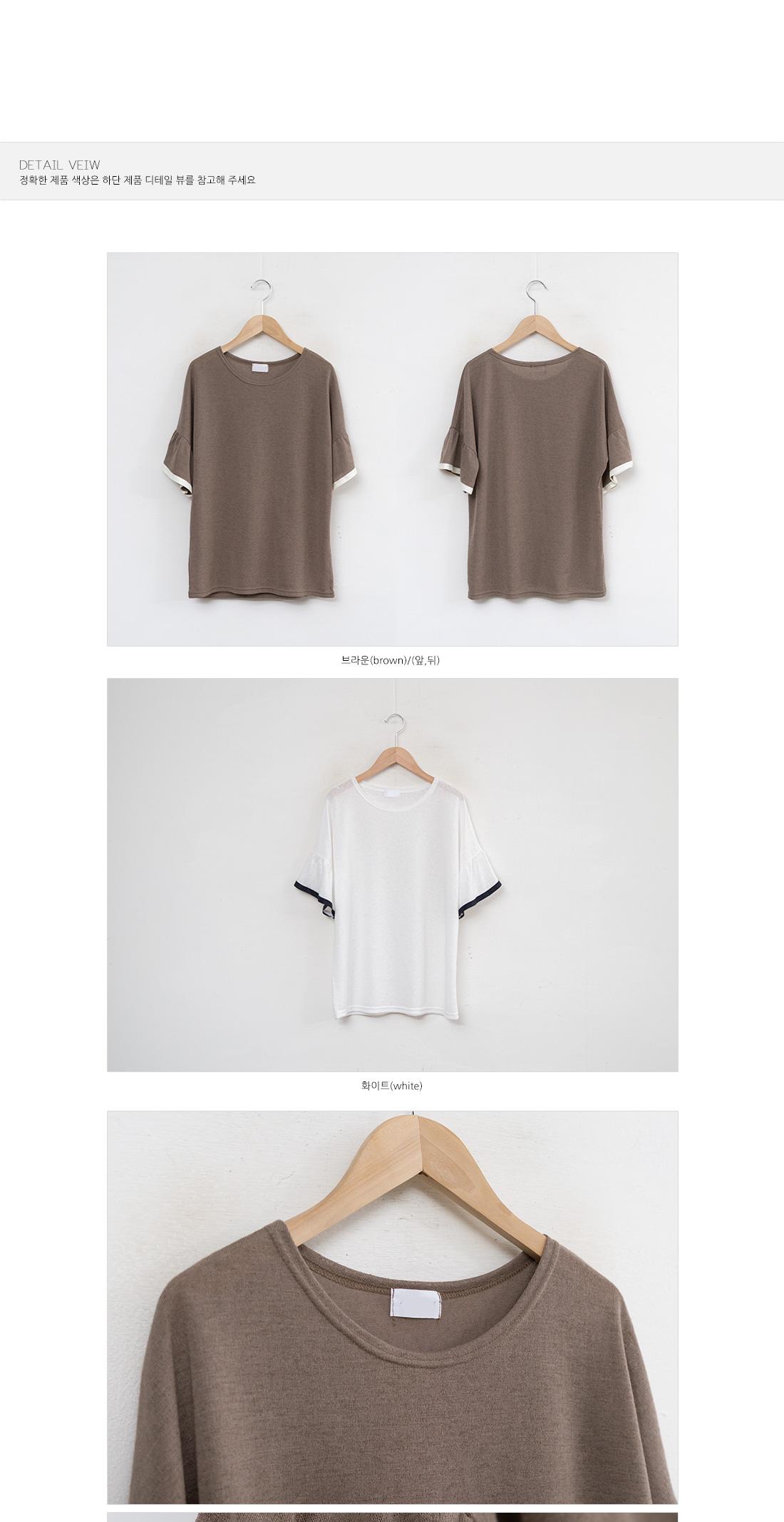 Linen Ruffle T-shirt #108290