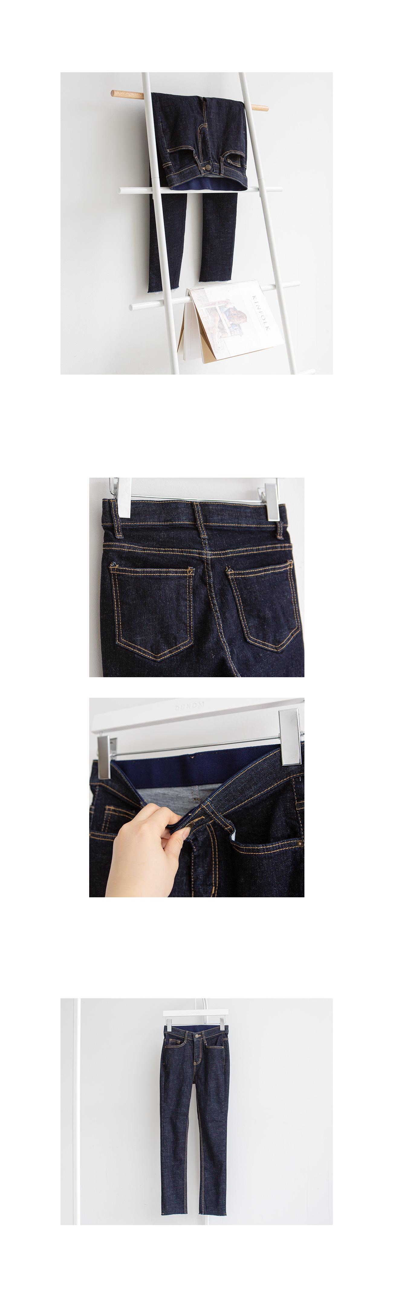 Camel Vintage Cut Straight Fit Denim Pants #73476