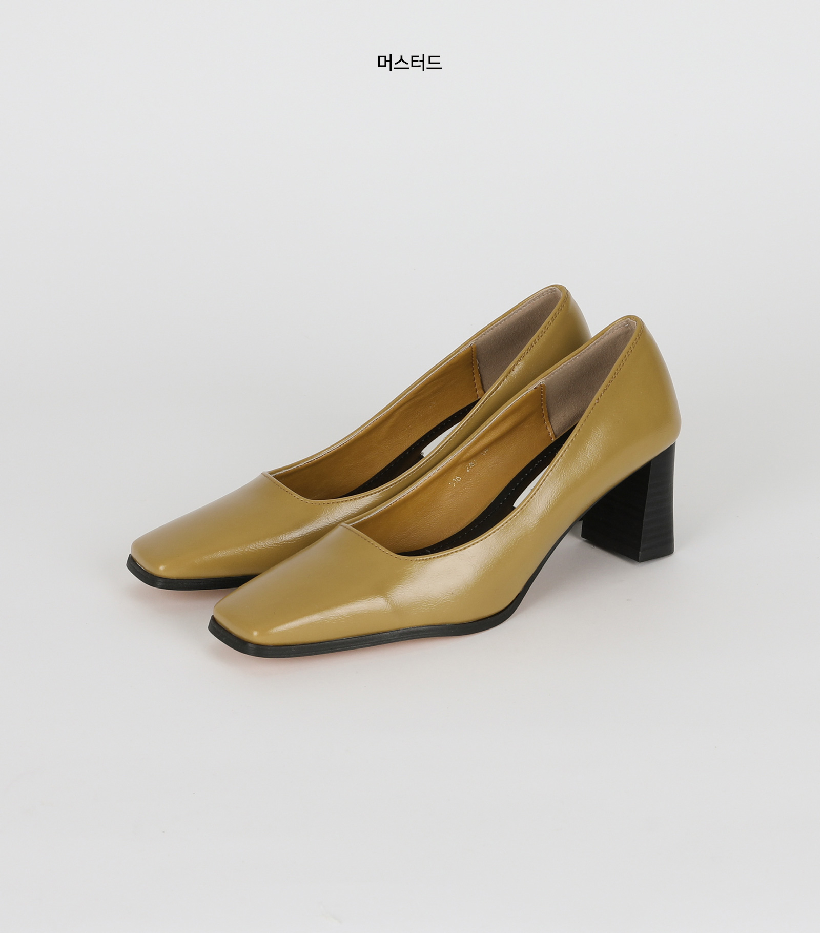 Stable Middle Hill Pumps
