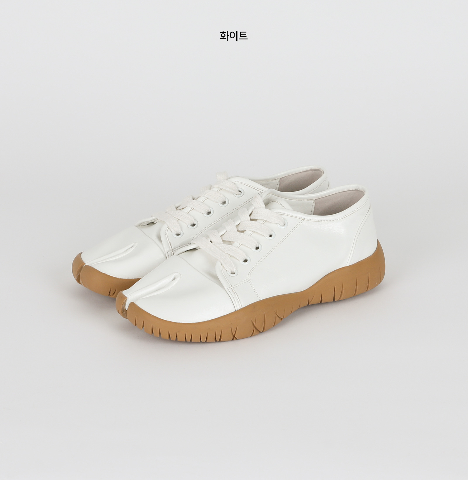 Lunch tabi sneakers