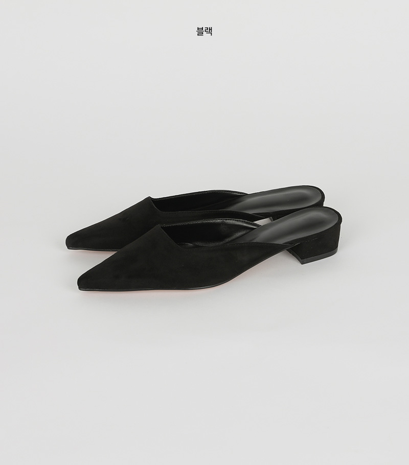 Usher suede middle hill mule