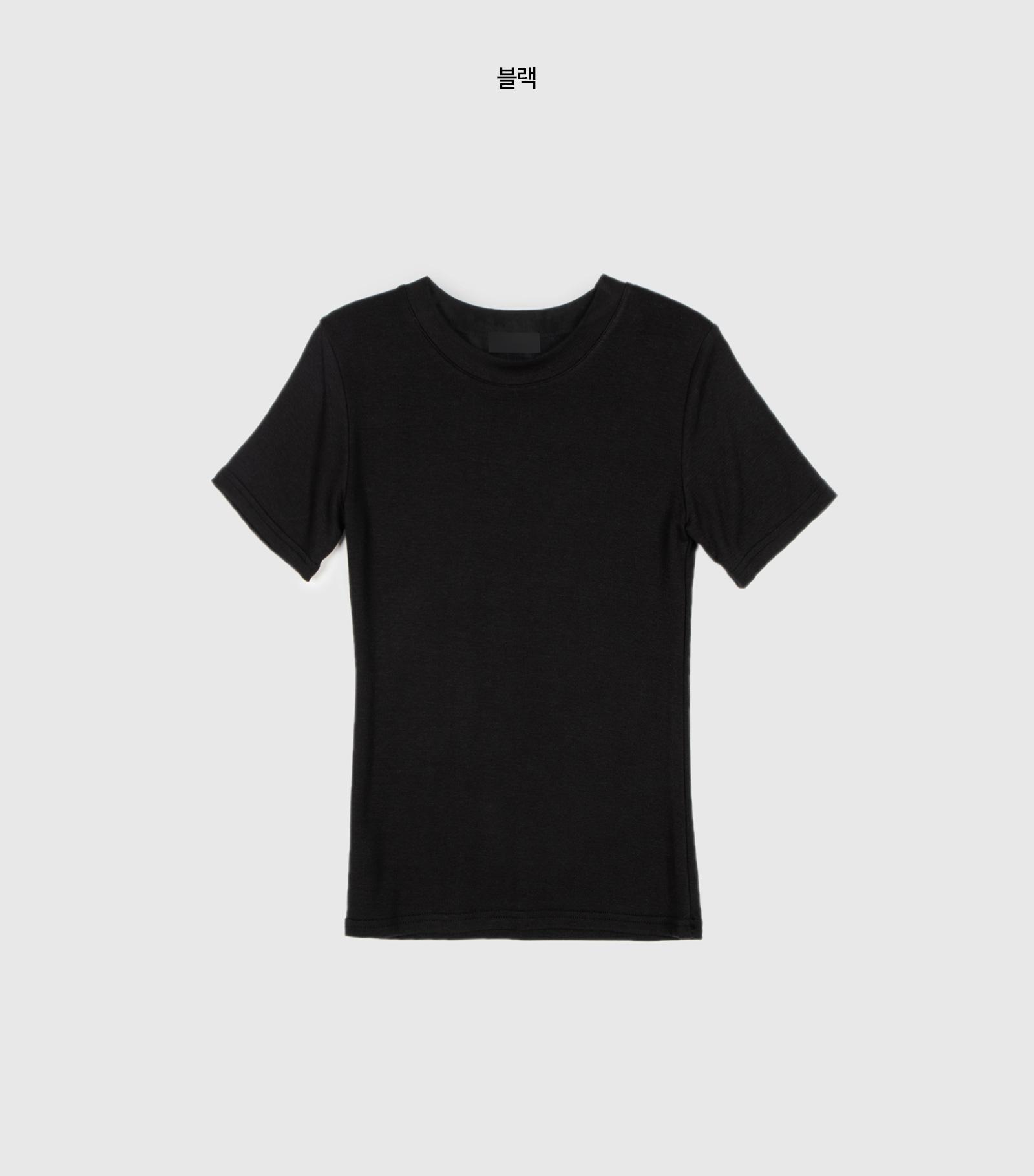Tension half round neck T-shirt
