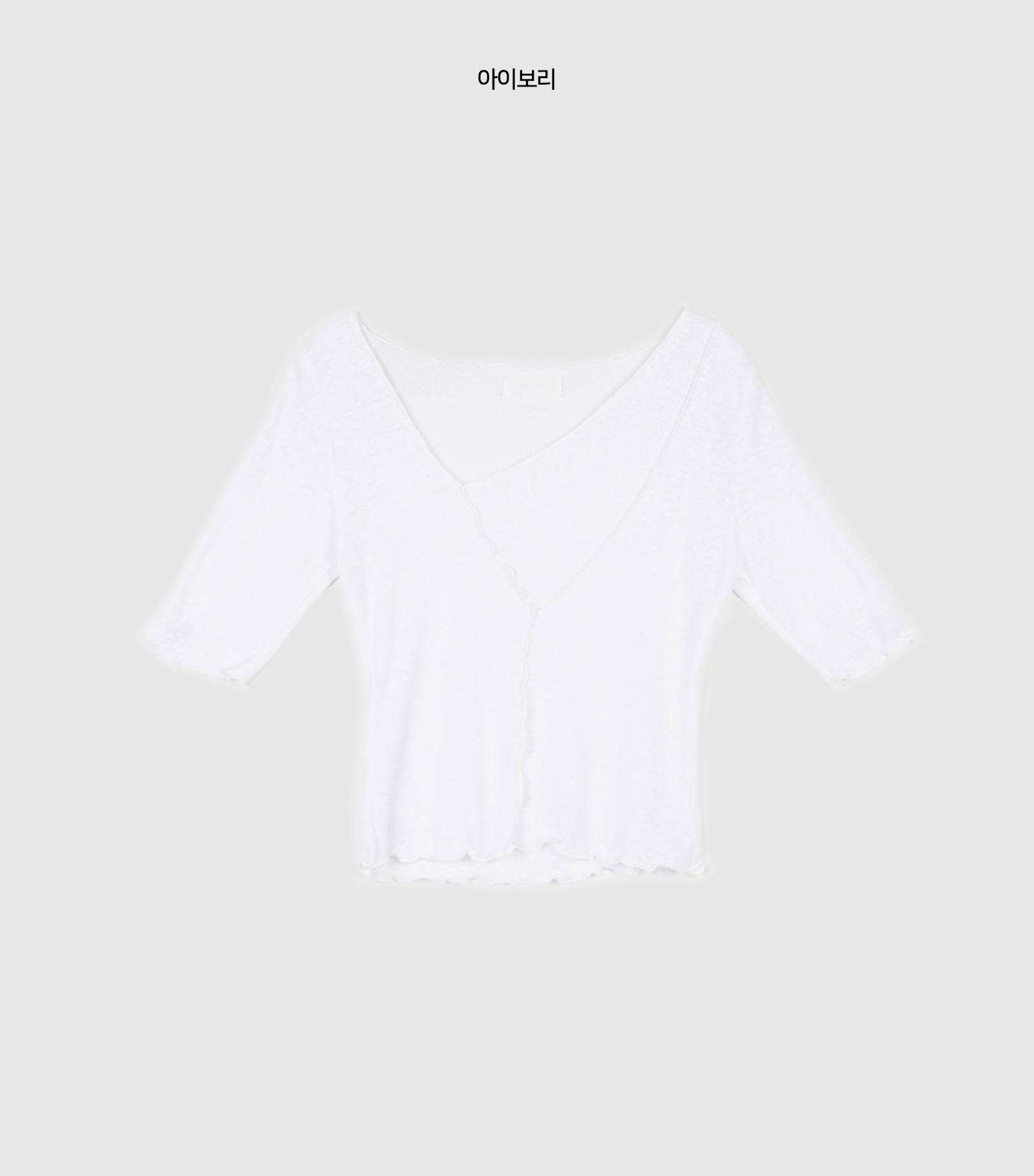Wave ribbed V-neck T-shirt