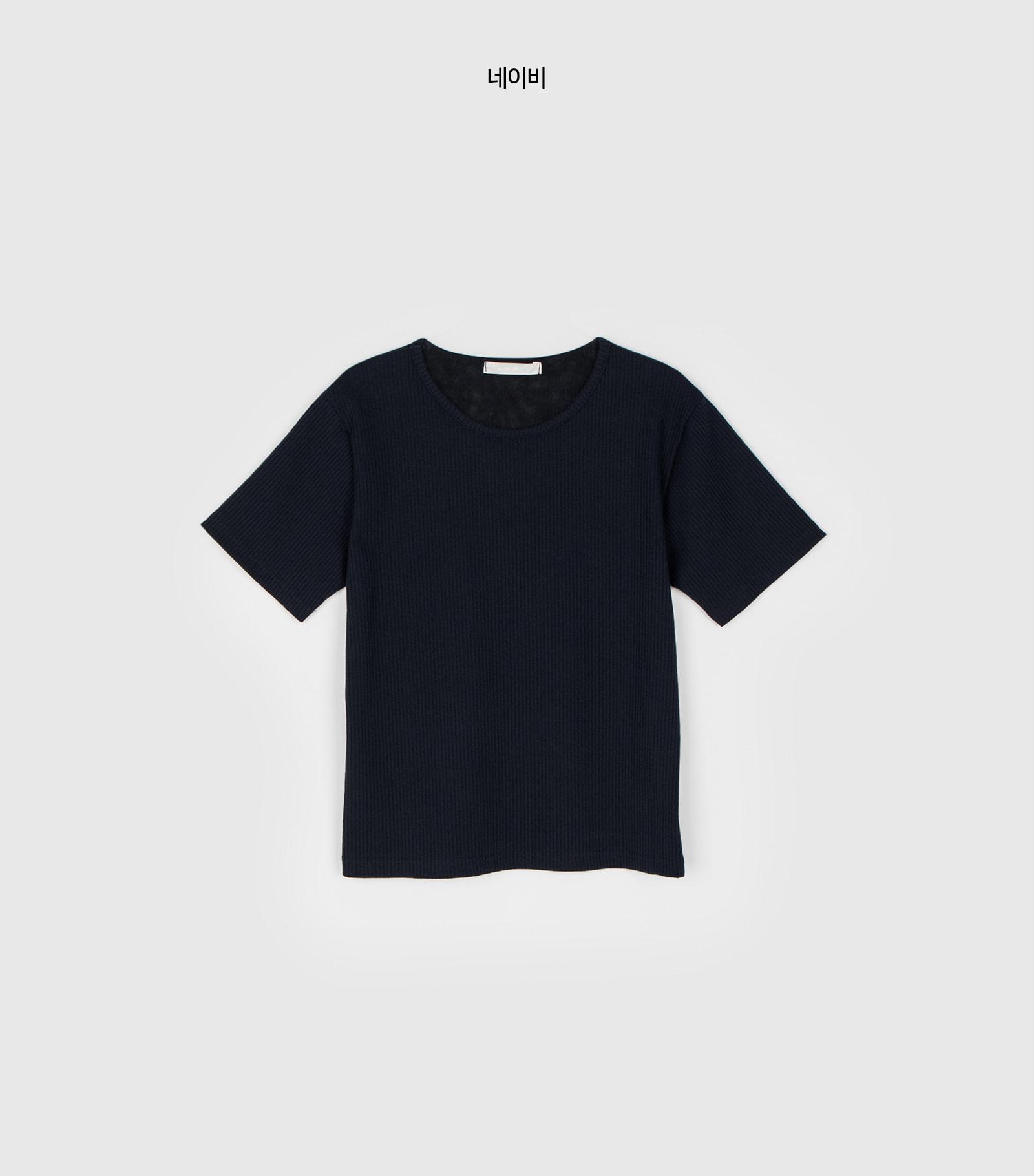 Stiff ribbed half-round neck T-shirt