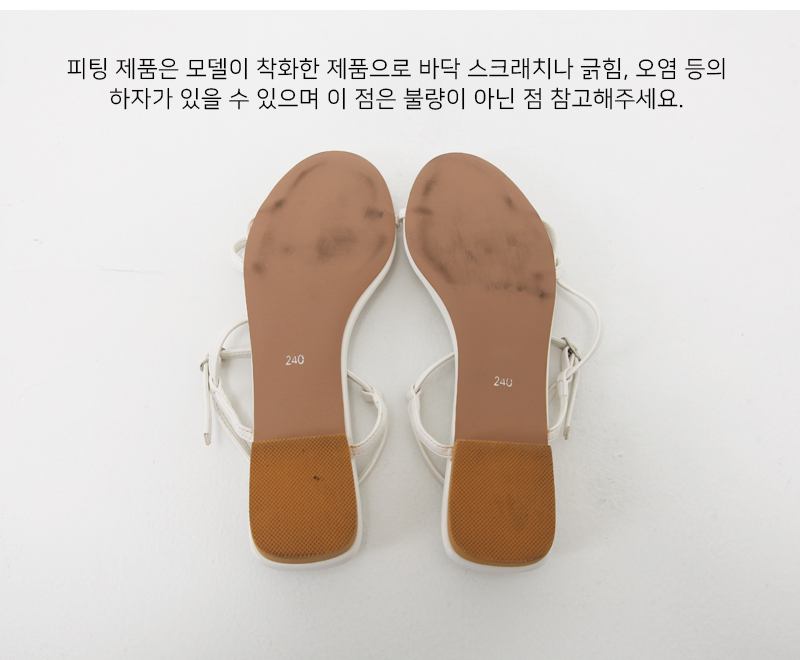 Merimi strap flat sandals