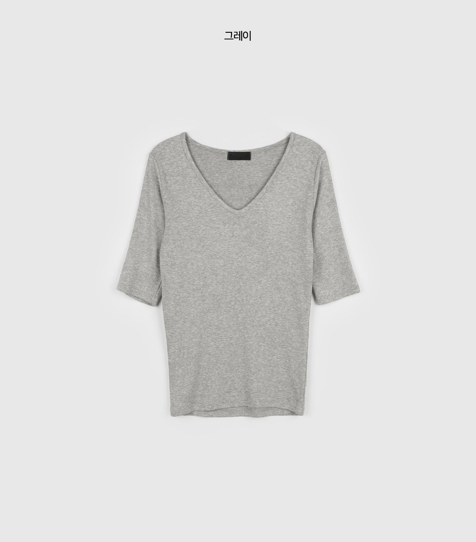 Spring Ribbed V-neck T-shirt