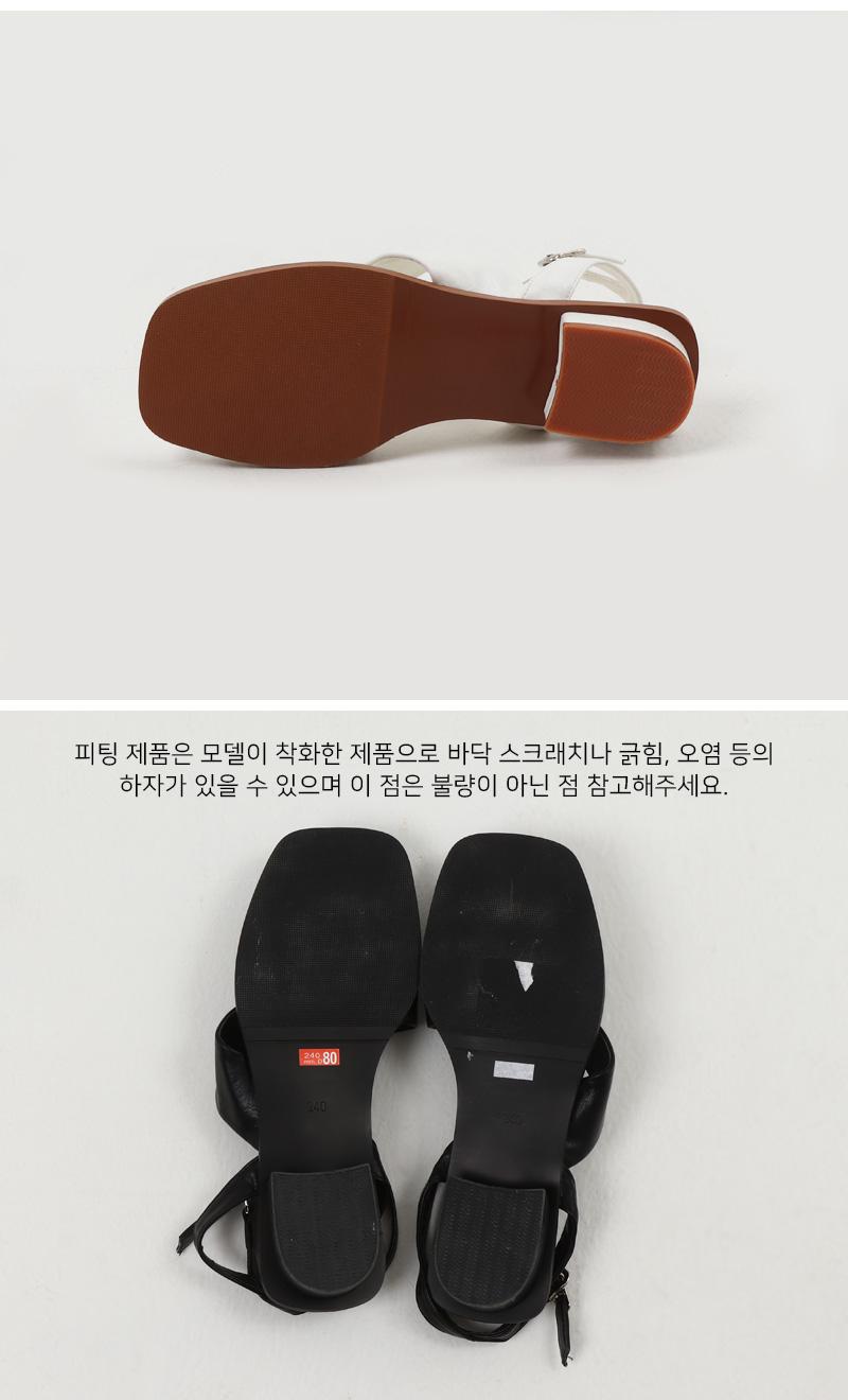 Oreo Flip Flops Sandals