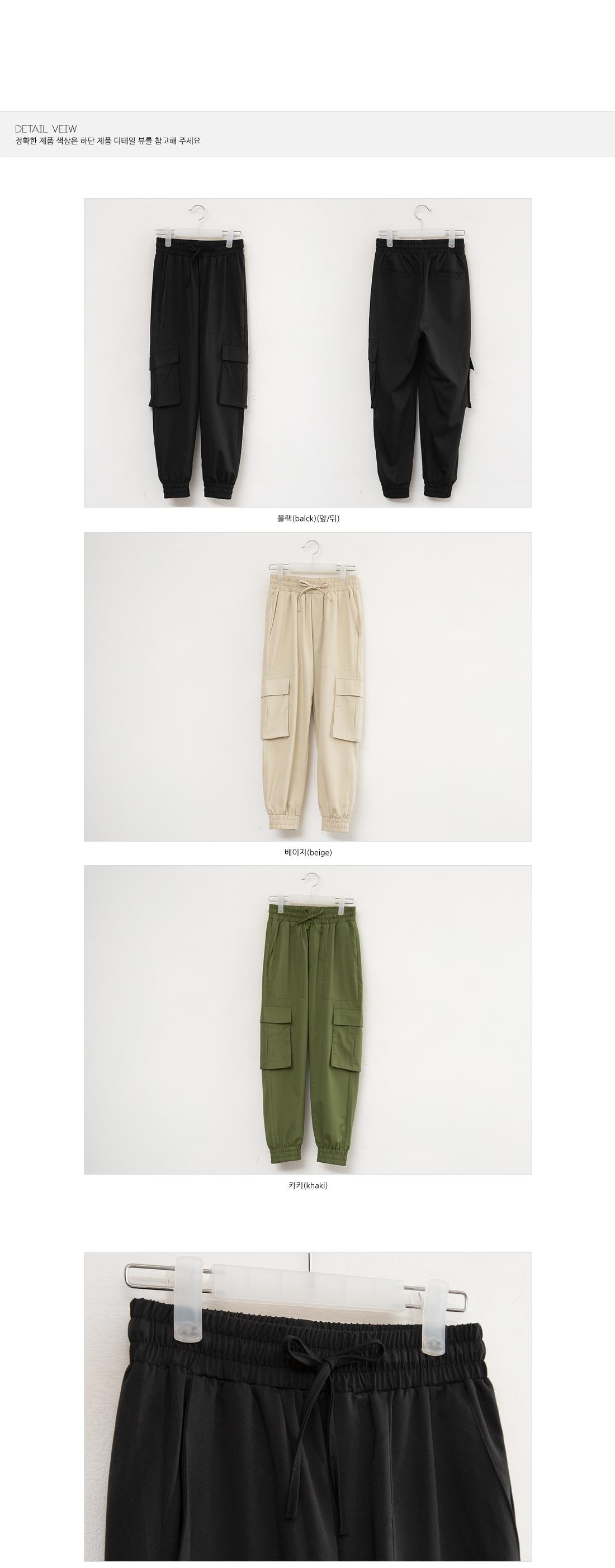 Pocket Jogger Banding Pants #75619