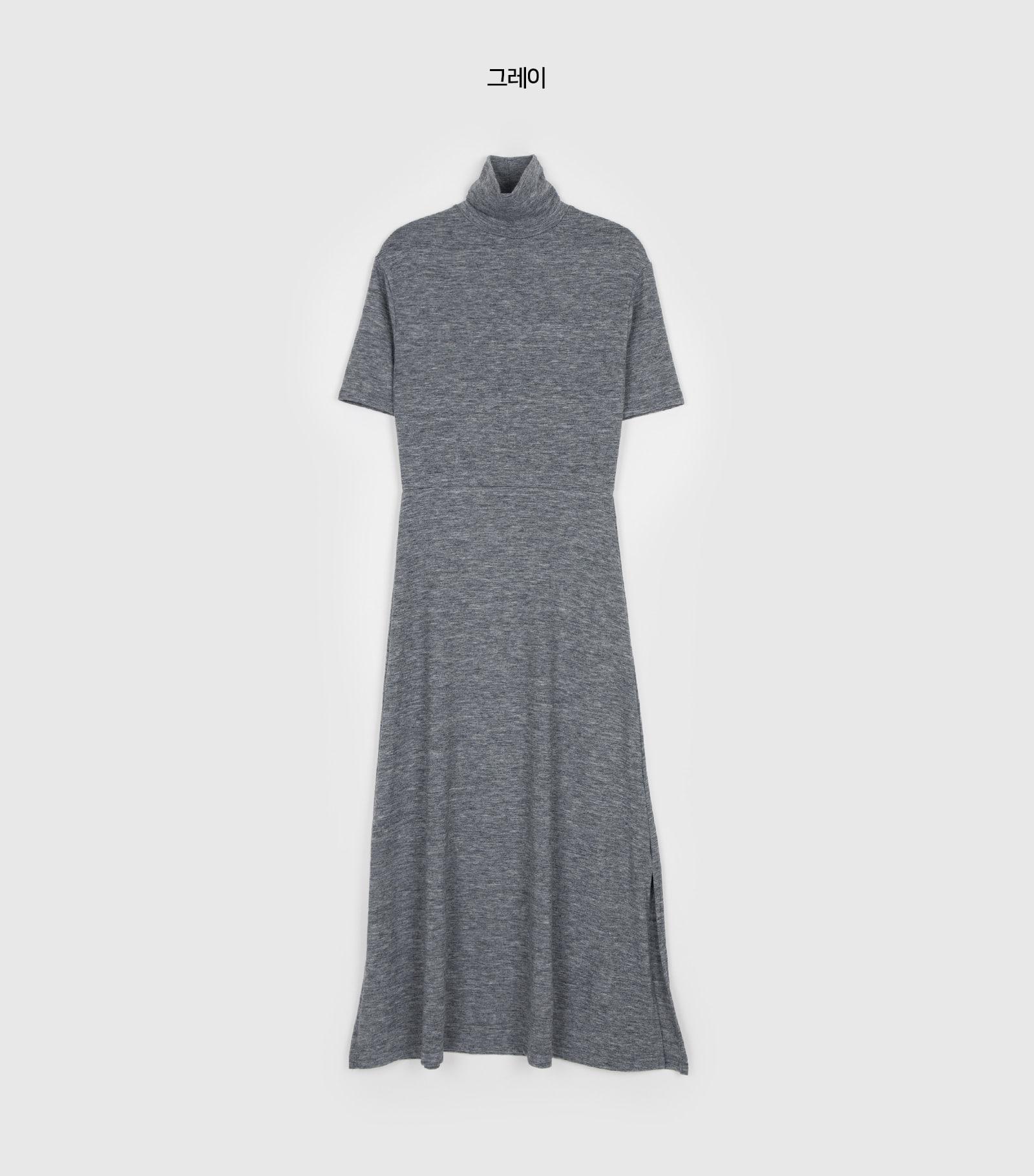 Turtleneck slim flared maxi dress