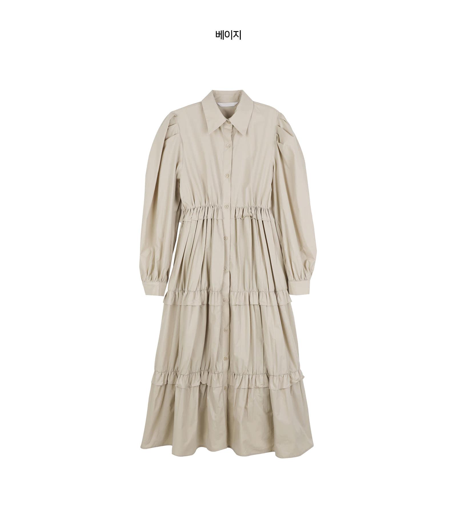 Alice frill puff maxi dress