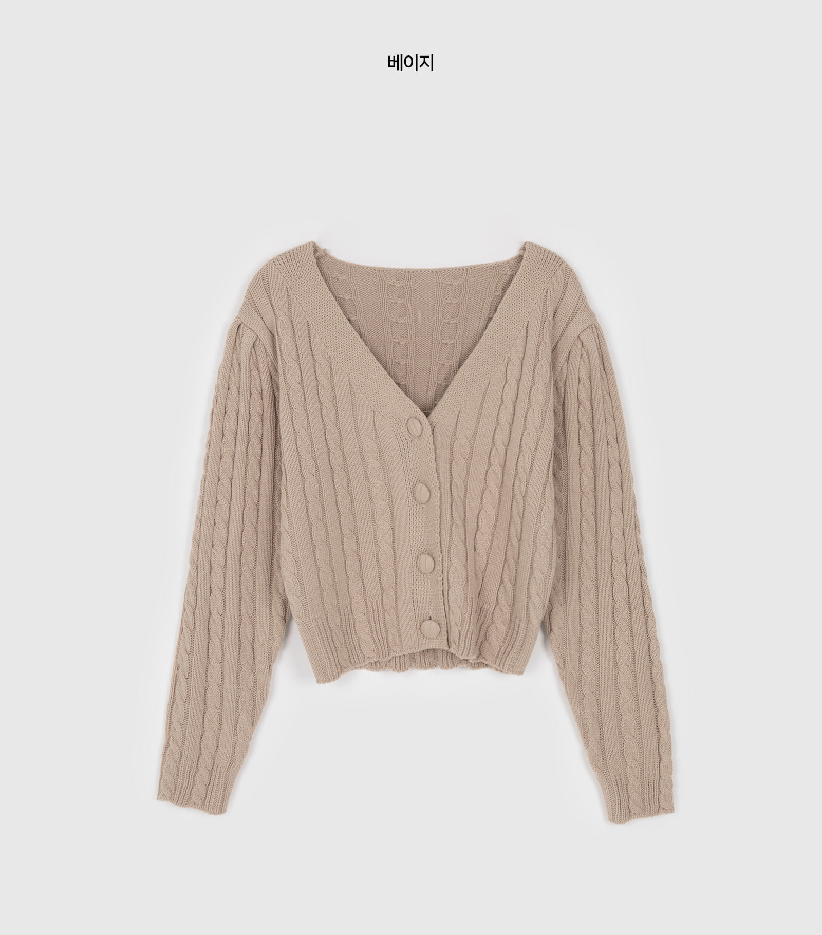 Como twist V-neck knit cardigan