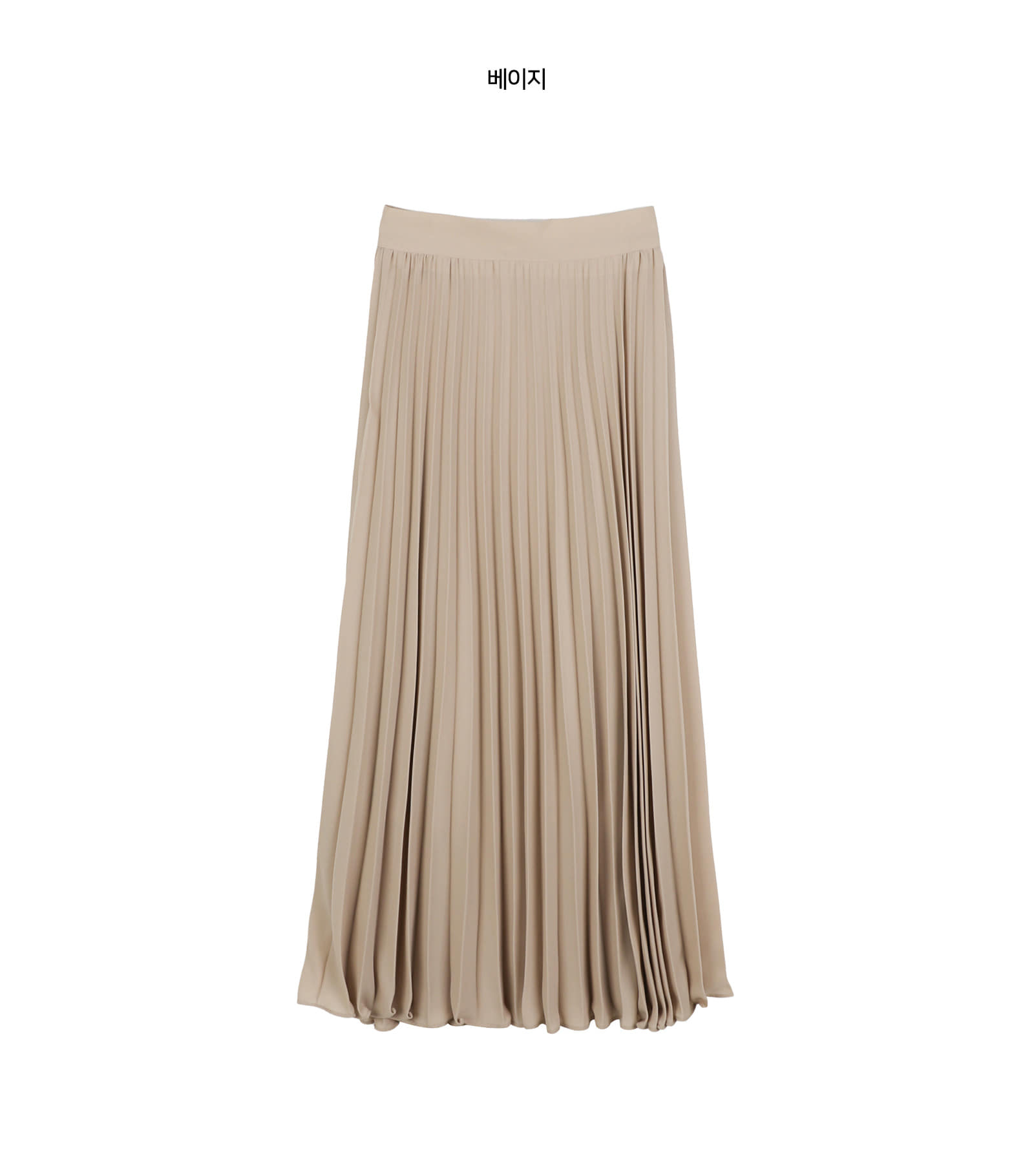 Evely pleated maxi skirt