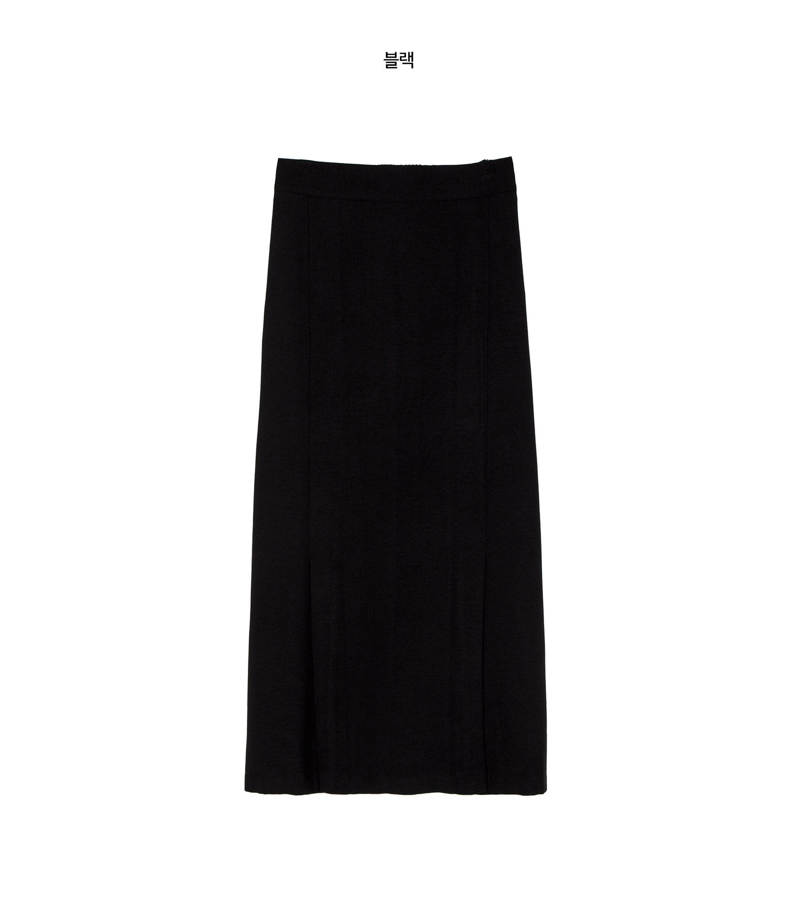 Lucid twin slit maxi skirt