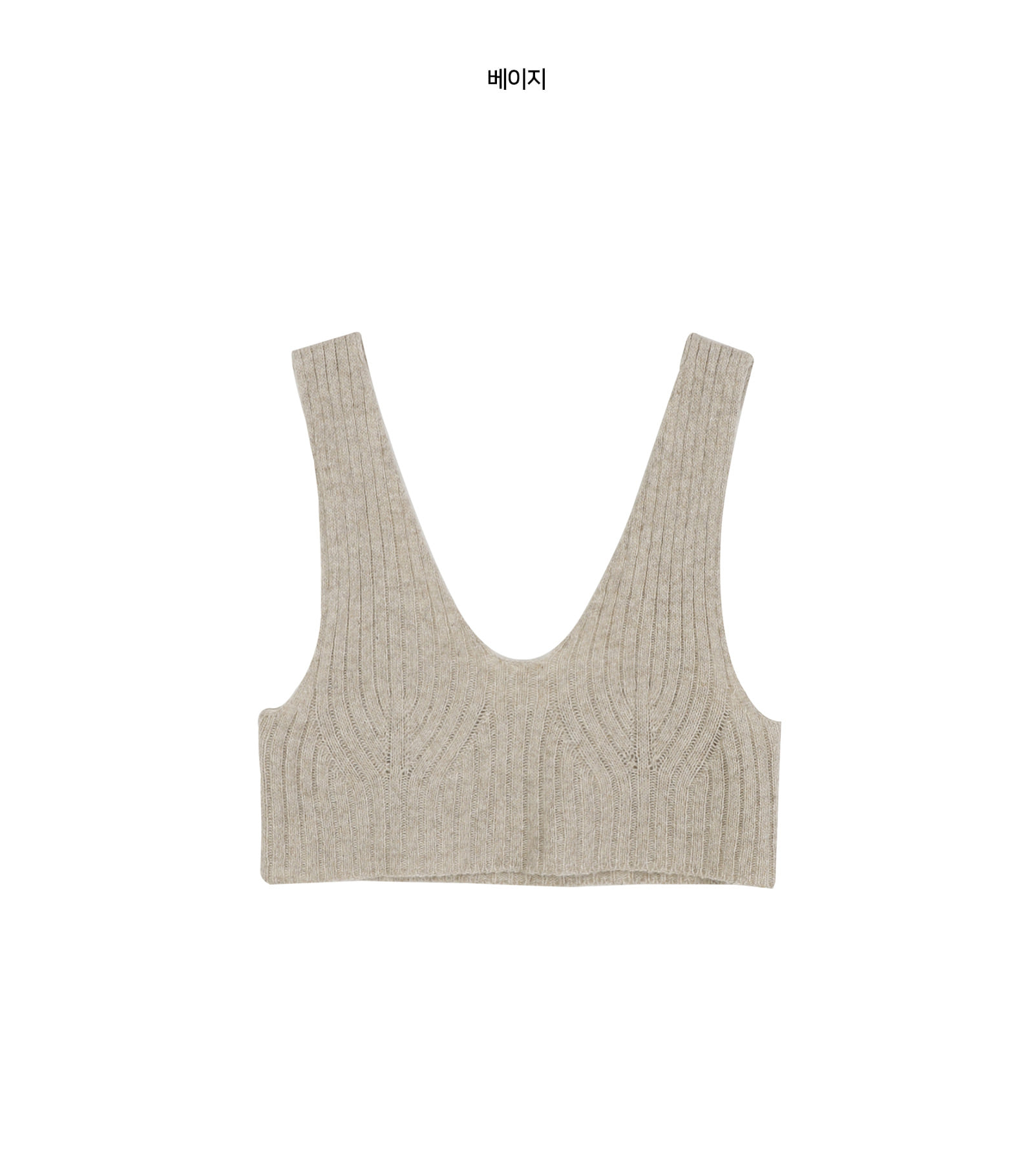 Barbie cropped sleeveless knit top