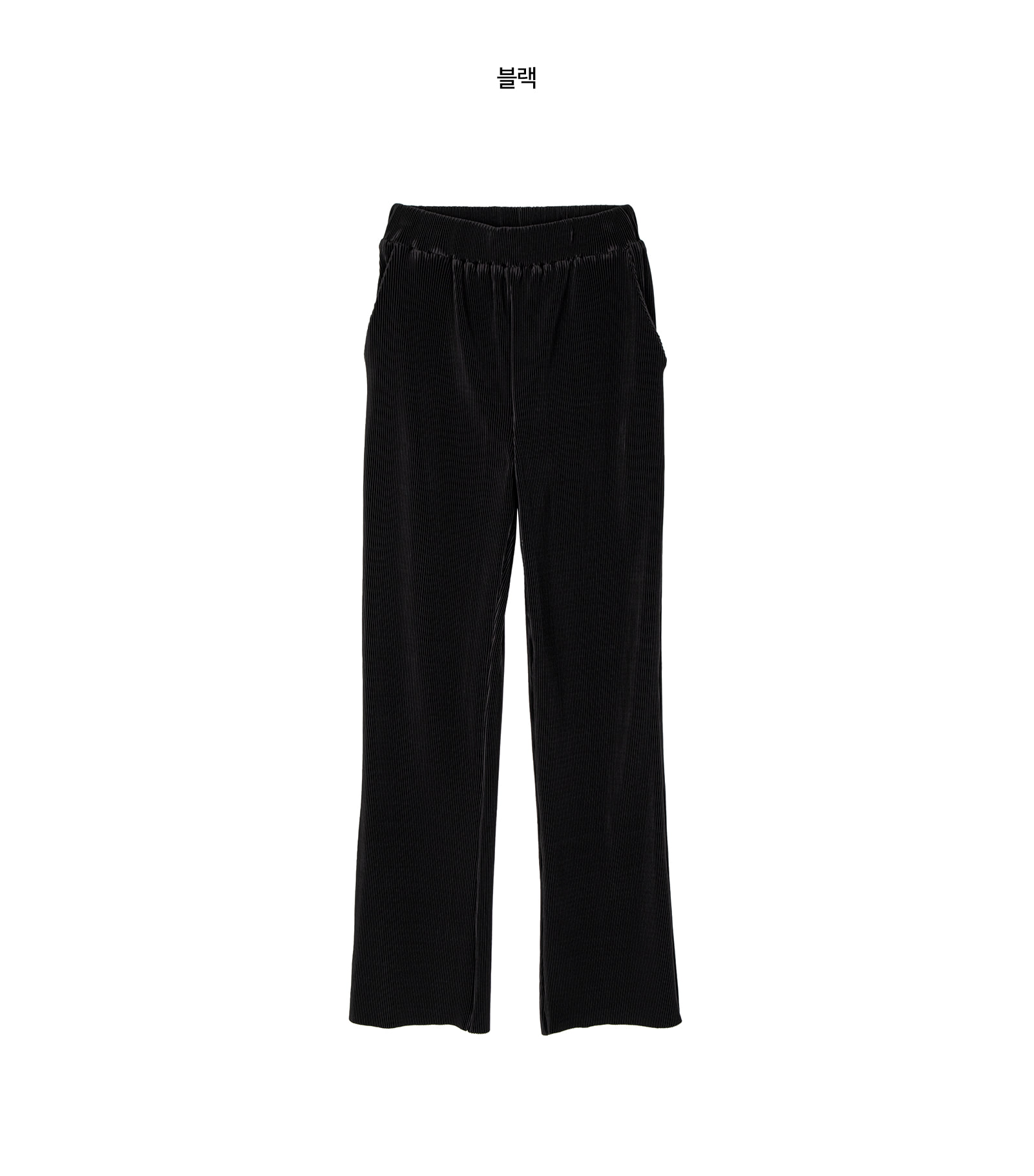 Again pleated banding straight trousers