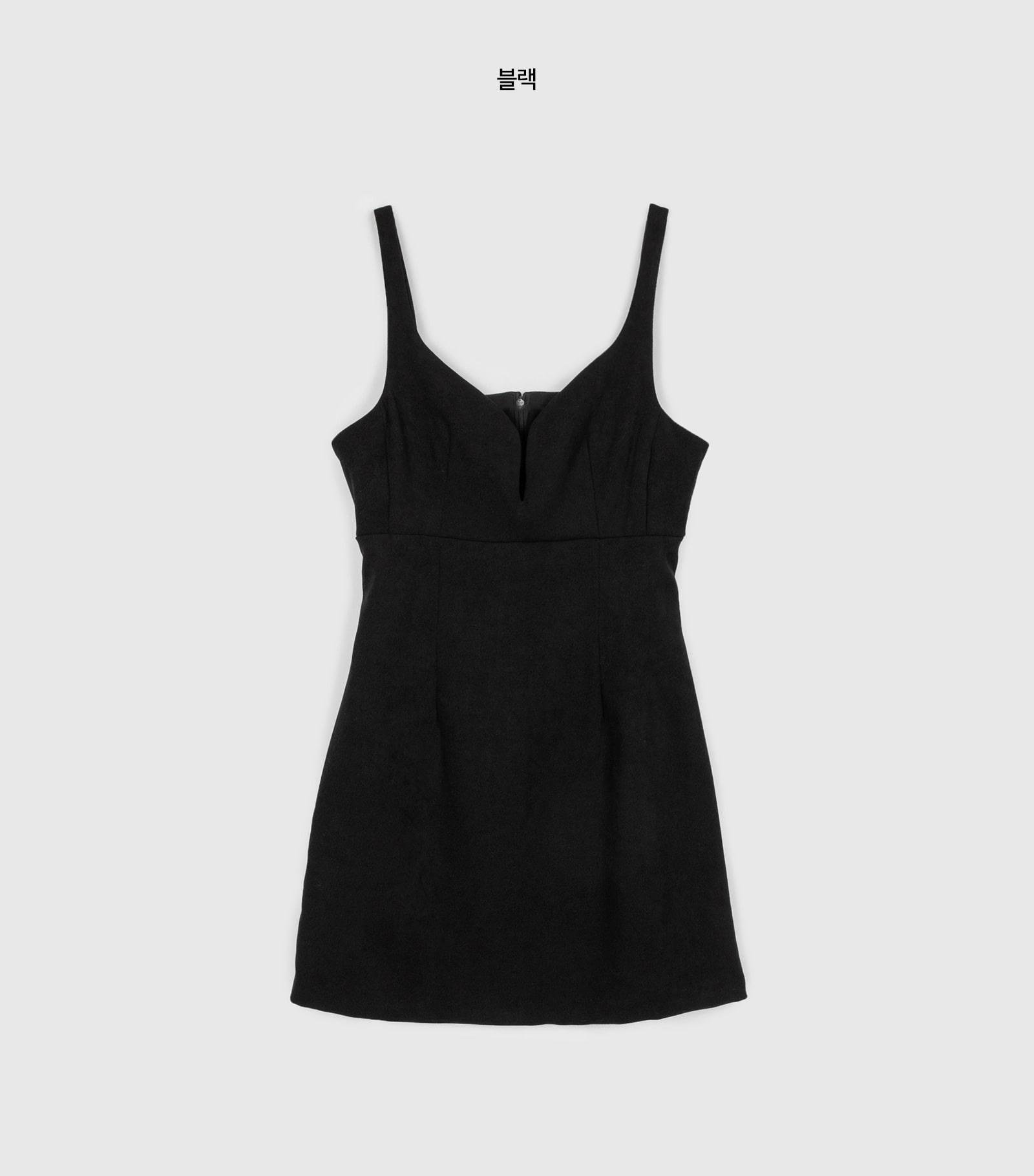Marshall slim suede mini dress