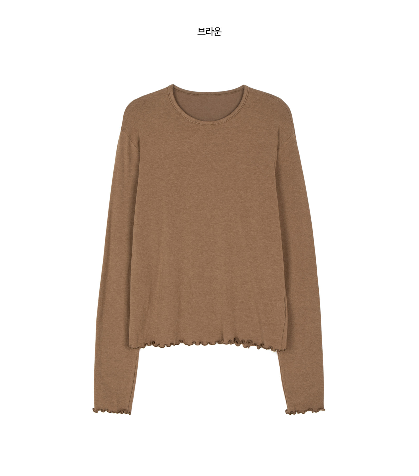 With modal wave round neck T-shirt