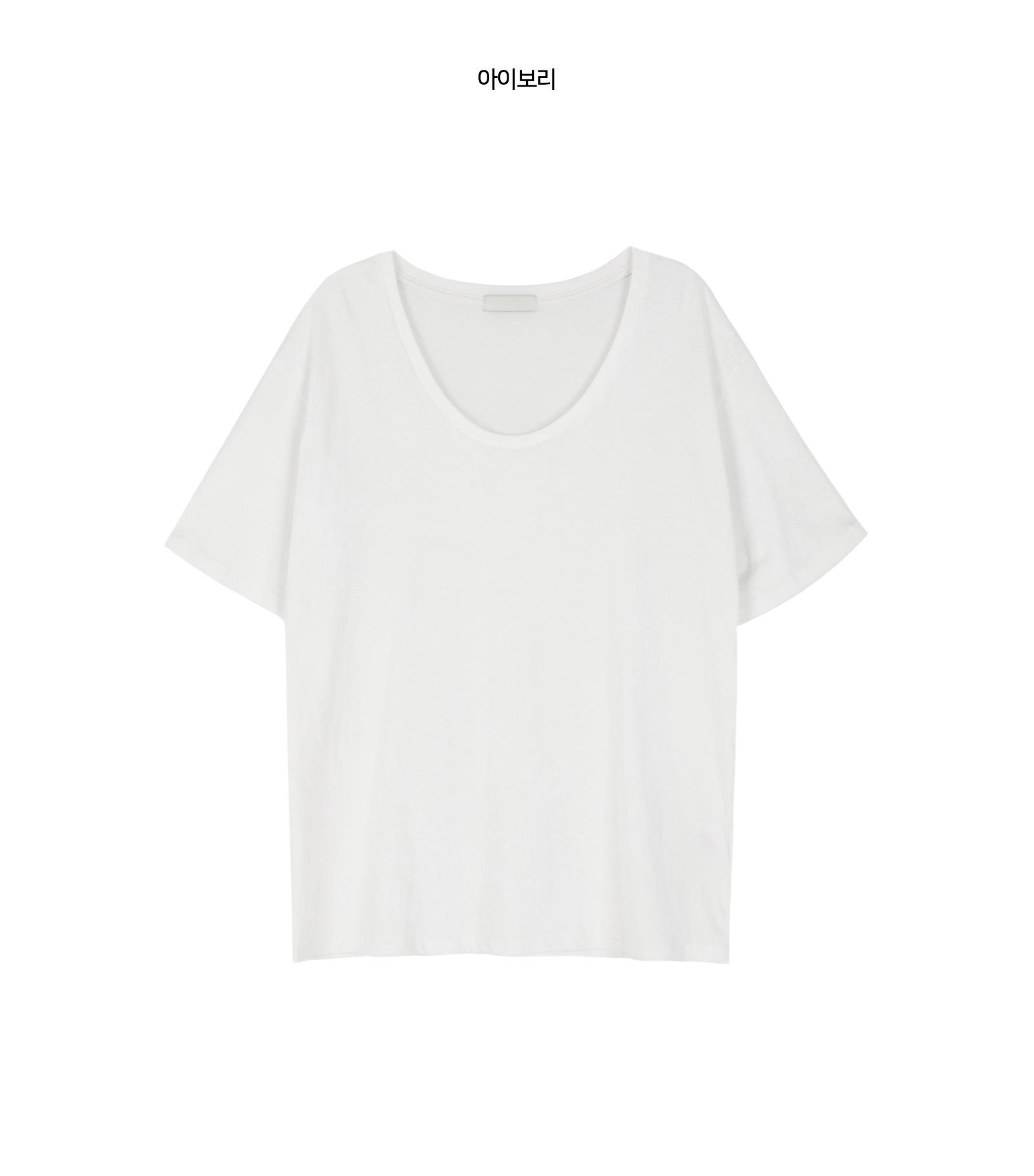 Soft over round neck T-shirt