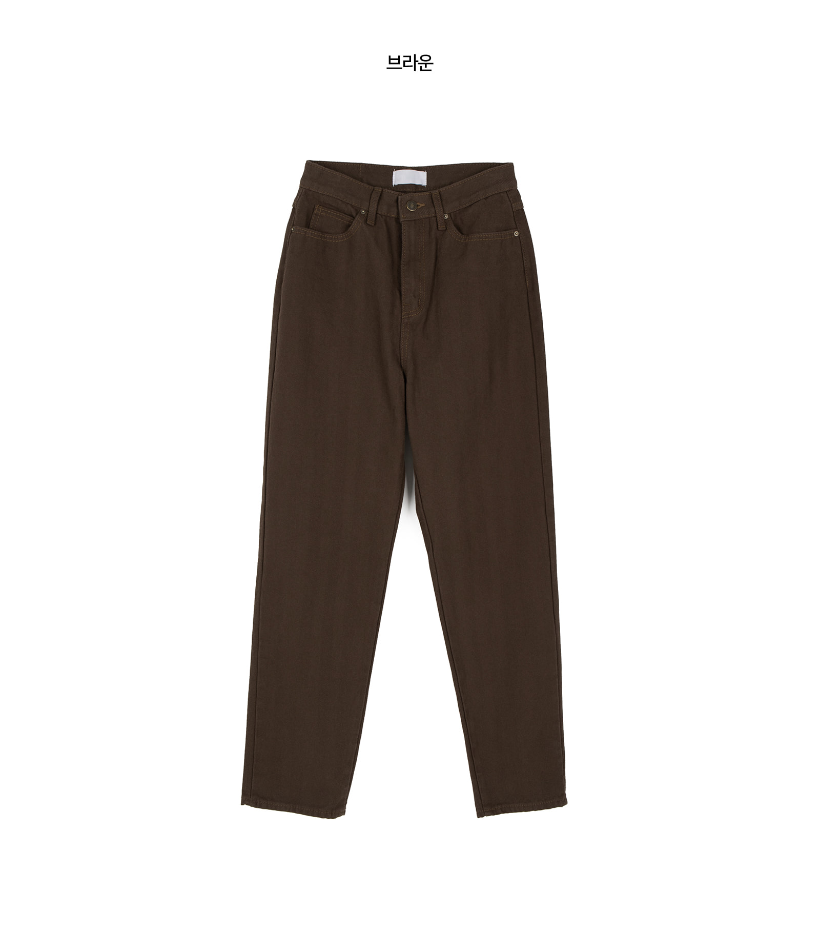 Autumn straight cotton trousers