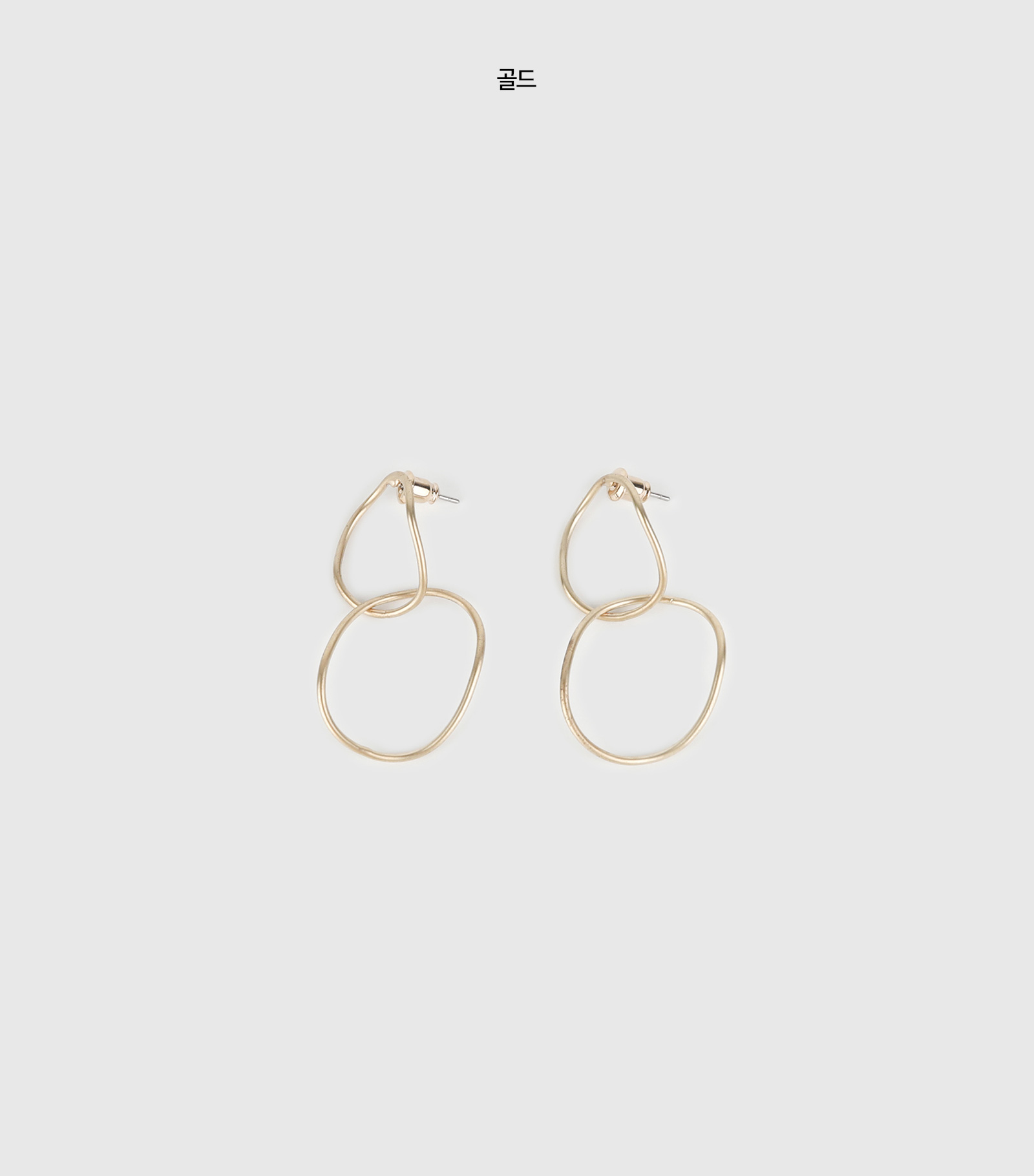 Haze drop earrings