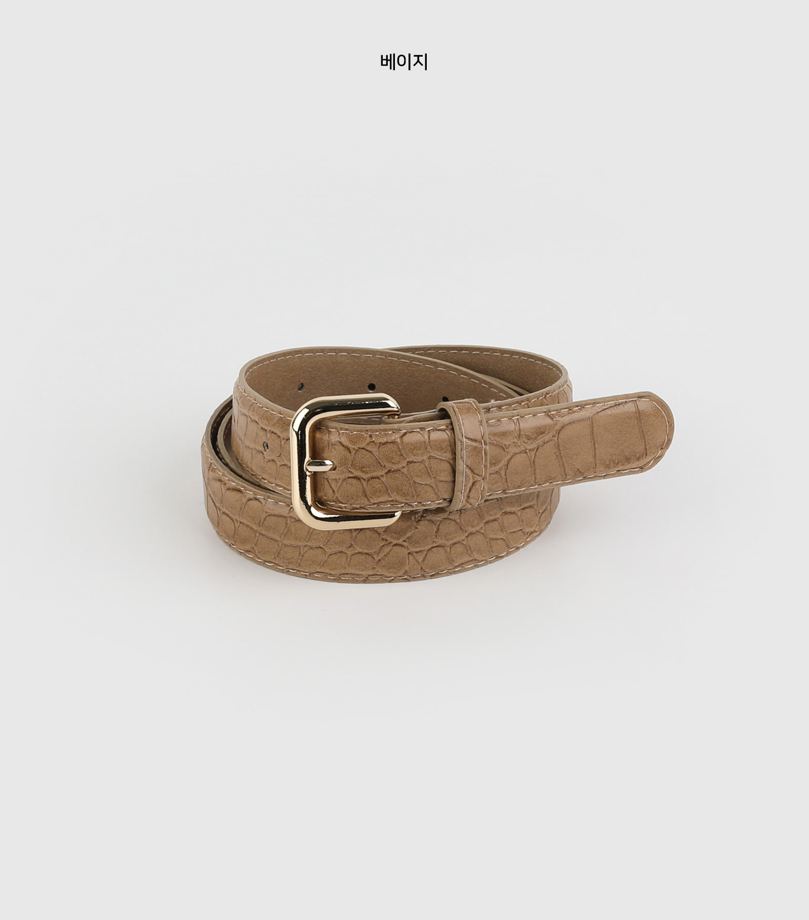 Just animal pattern belt