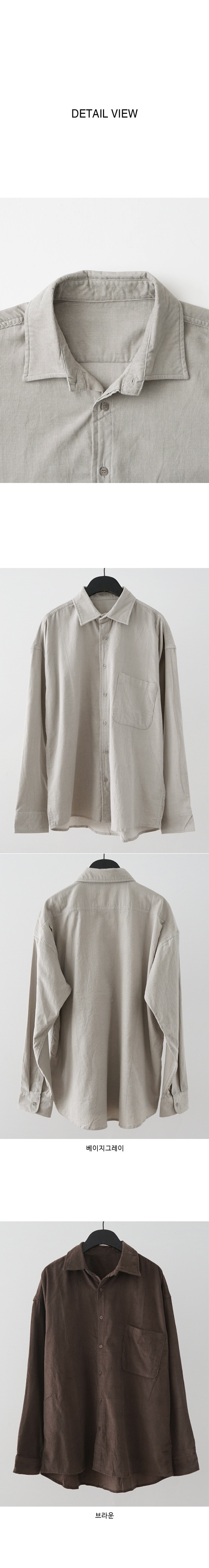 warm corduroy shirt