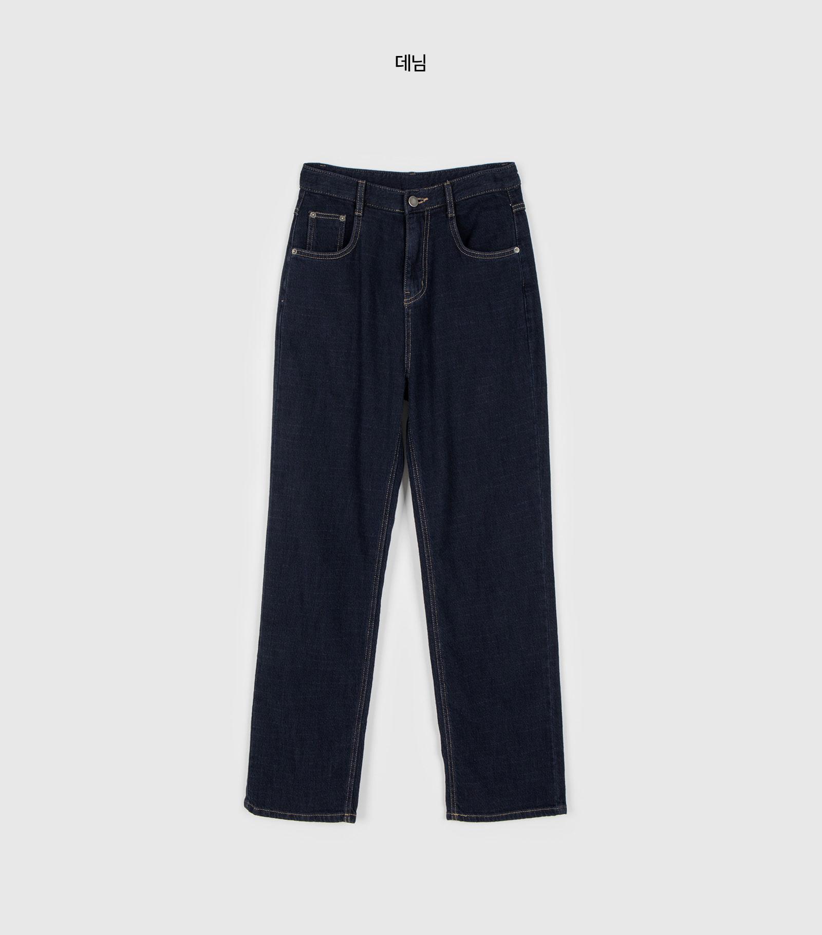 Steady dough straight jeans