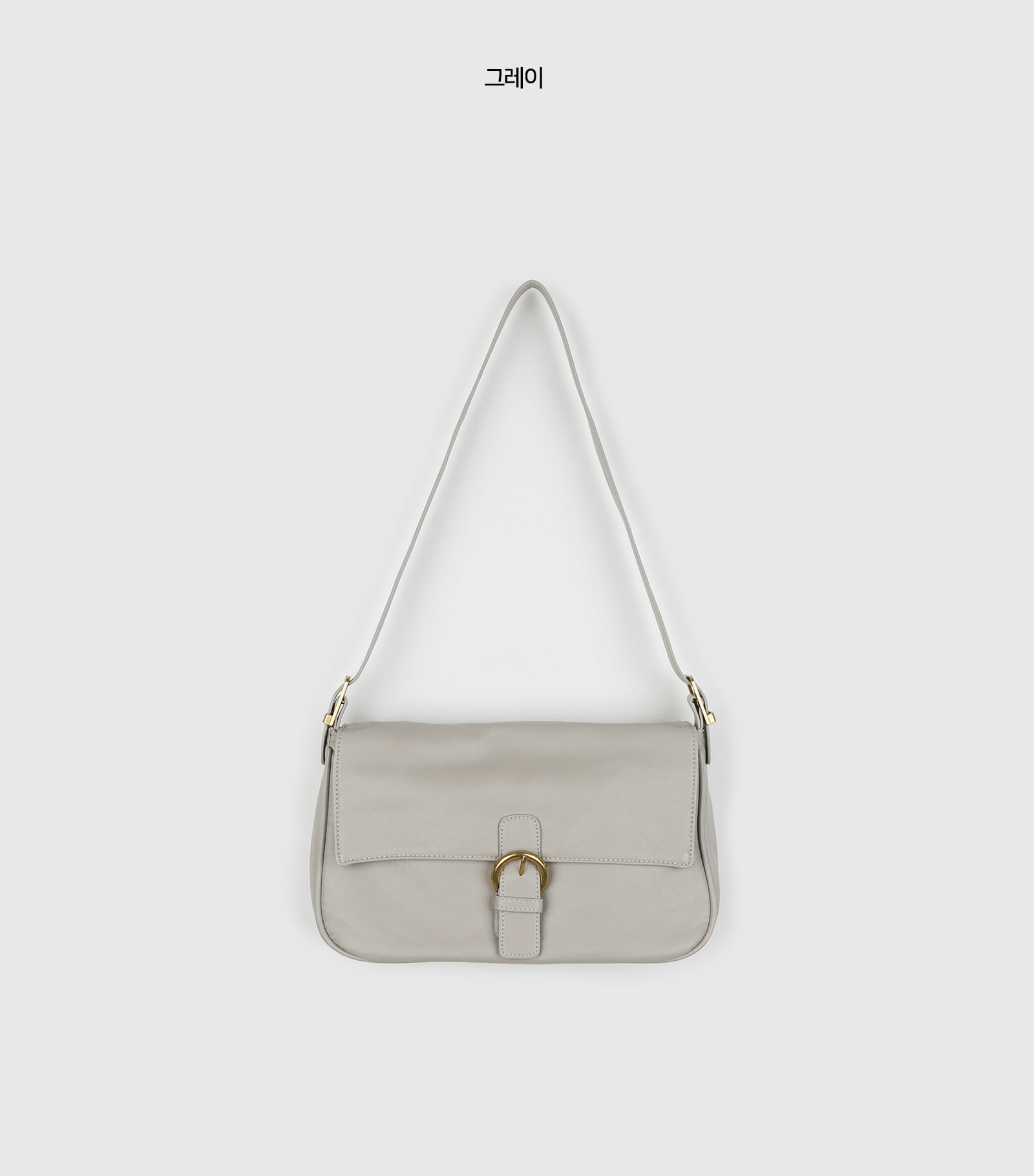 Merge soft buckle shoulder bag