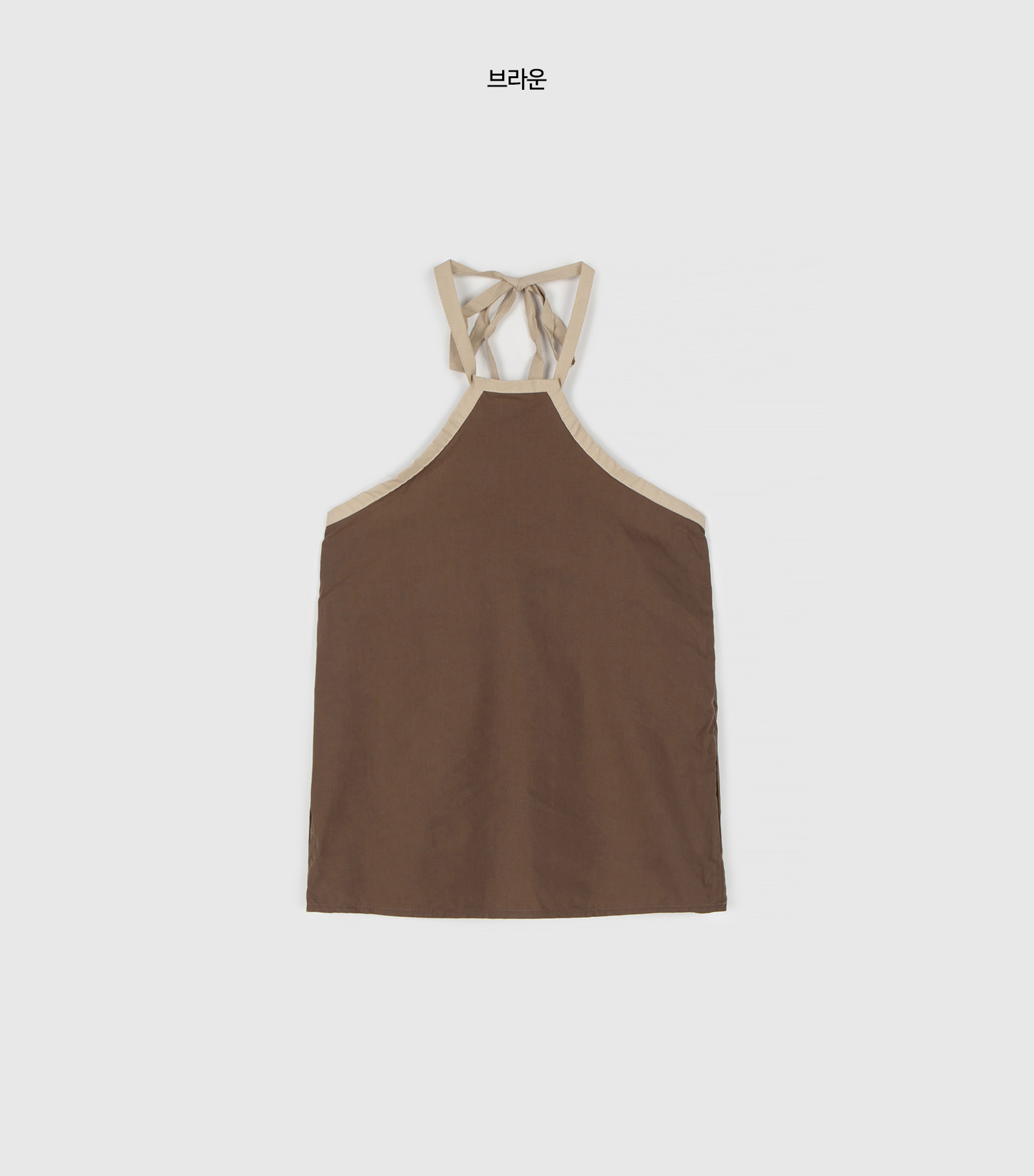 Frame halterneck sleeveless blouse