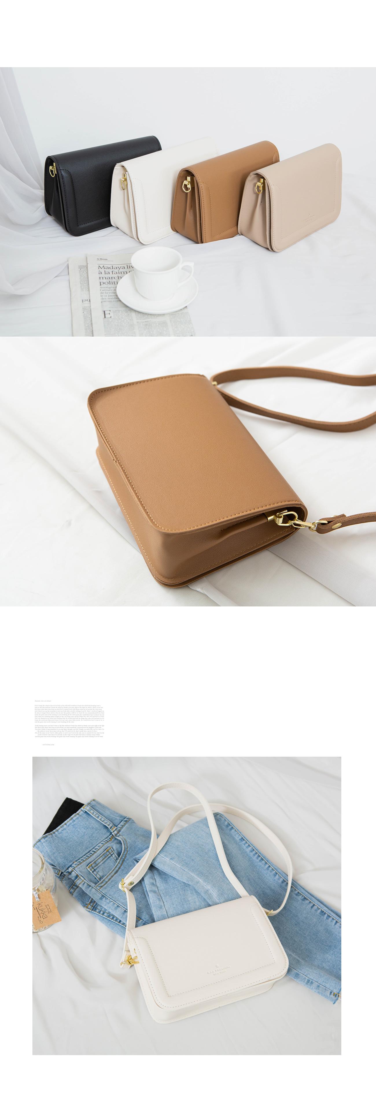 Mini Square Cross Bag #86010