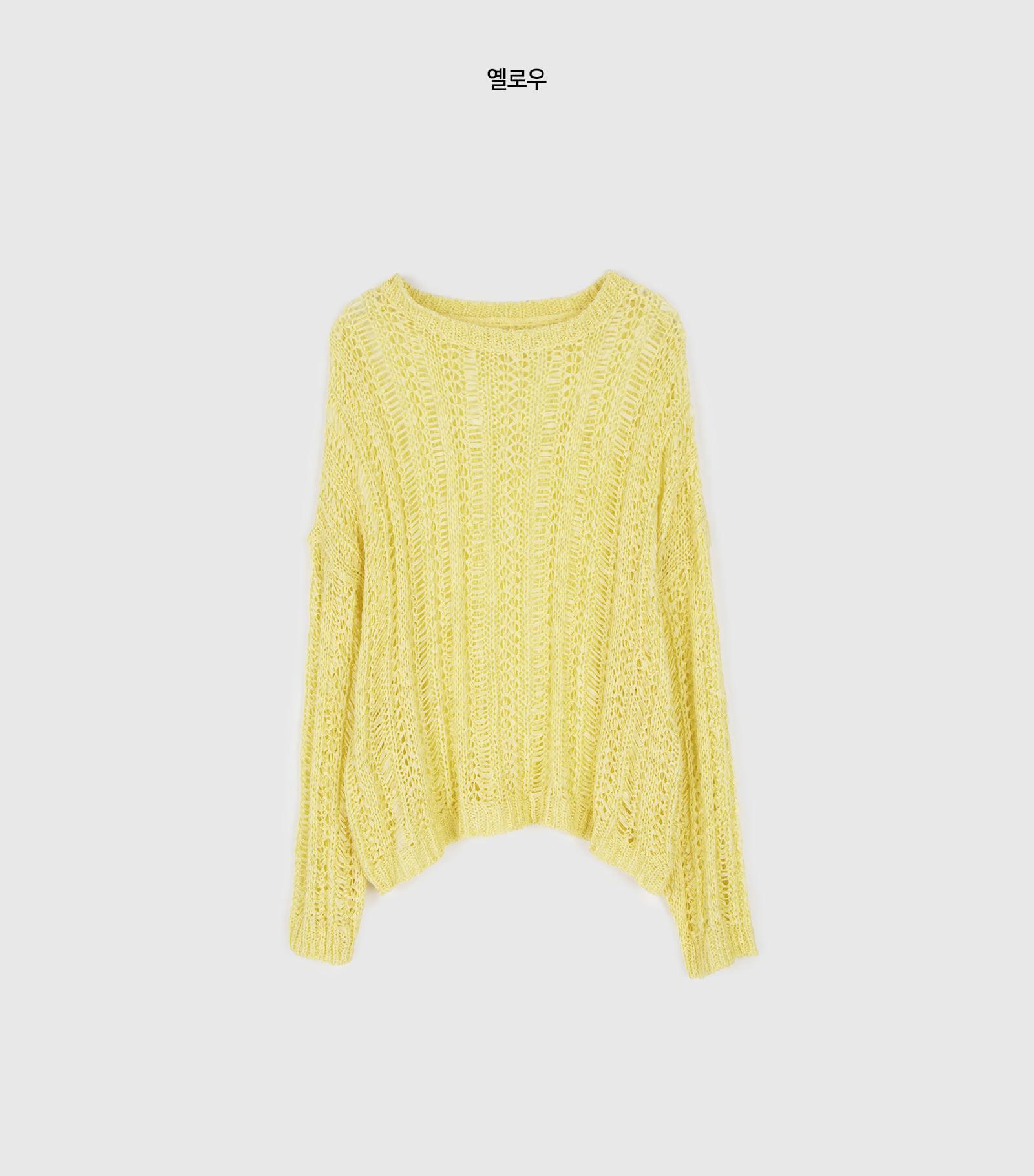 Commit net round neck knit