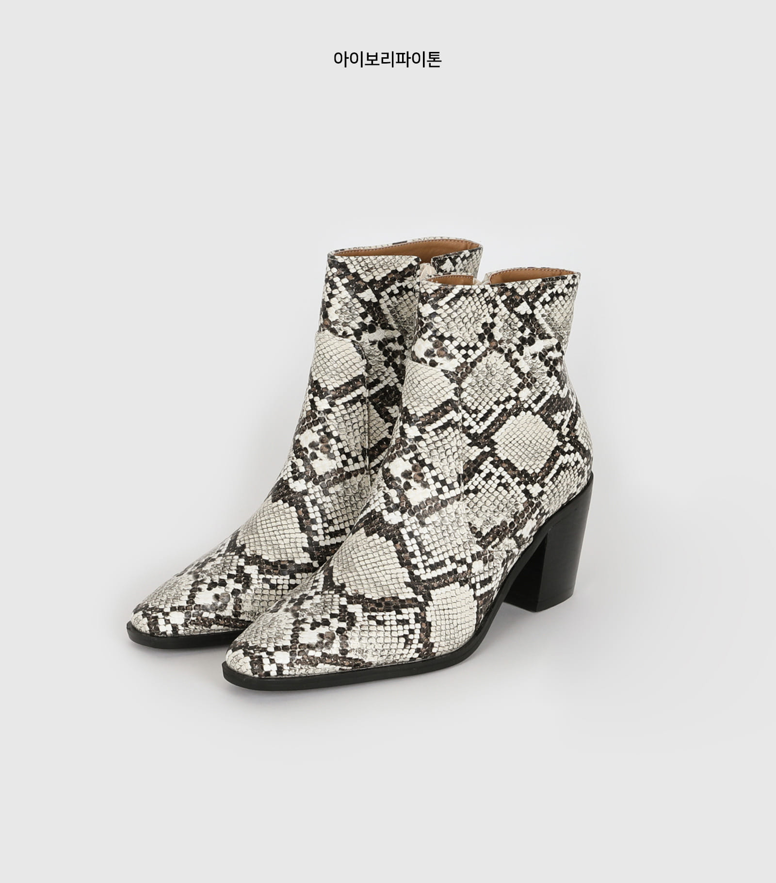 Session high heel ankle boots