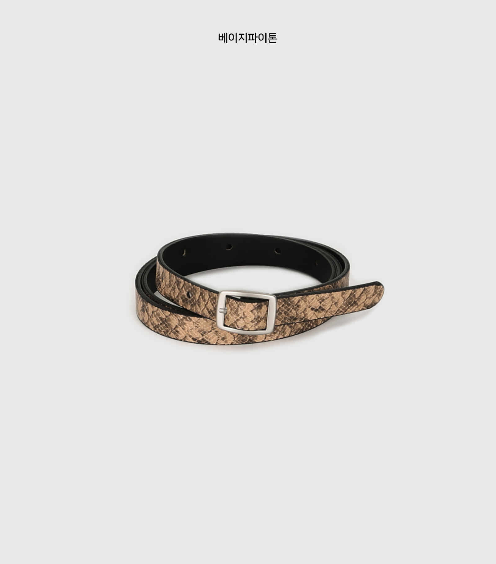 Point animal pattern belt