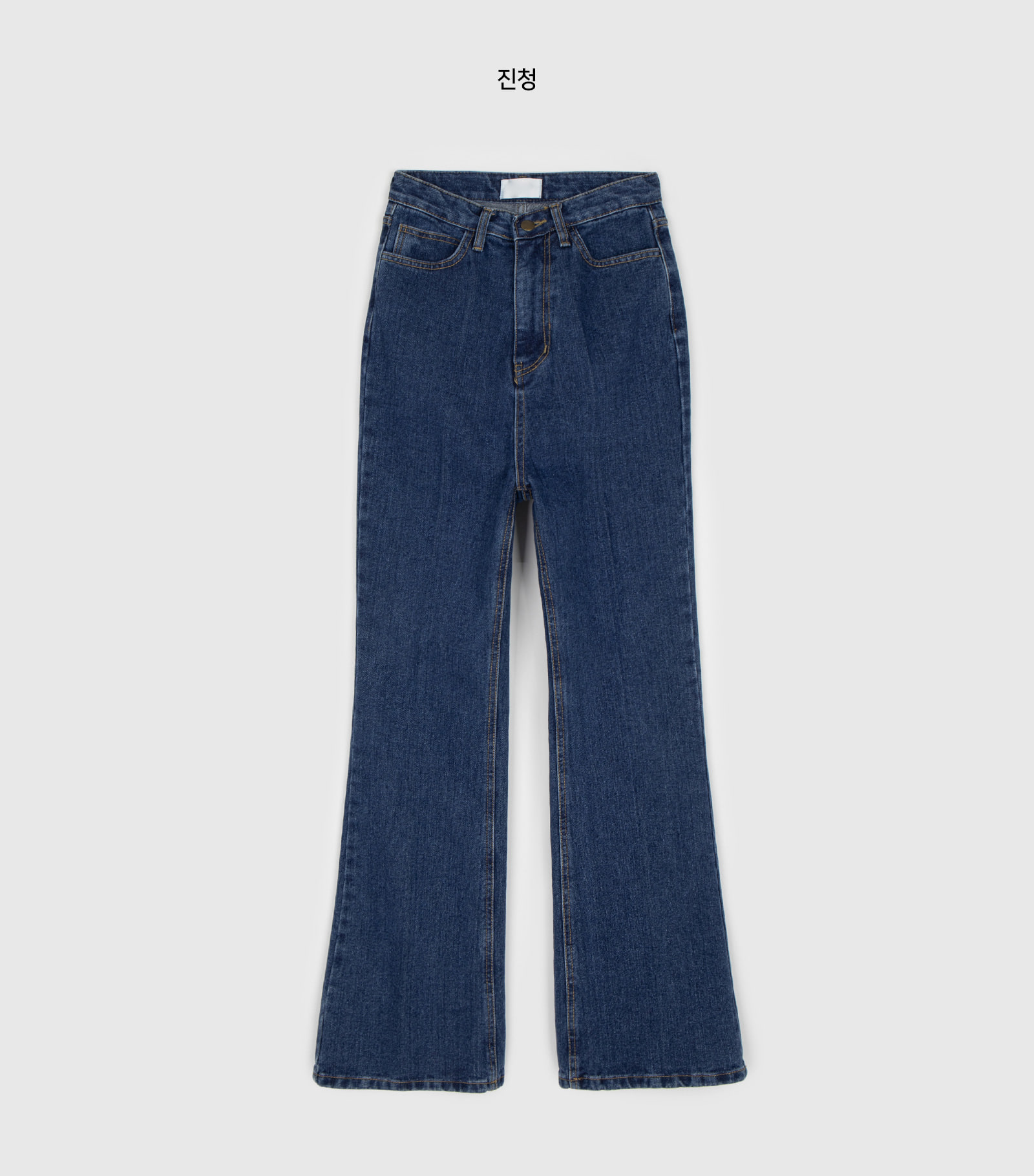 Angle high-rise bootcut jeans