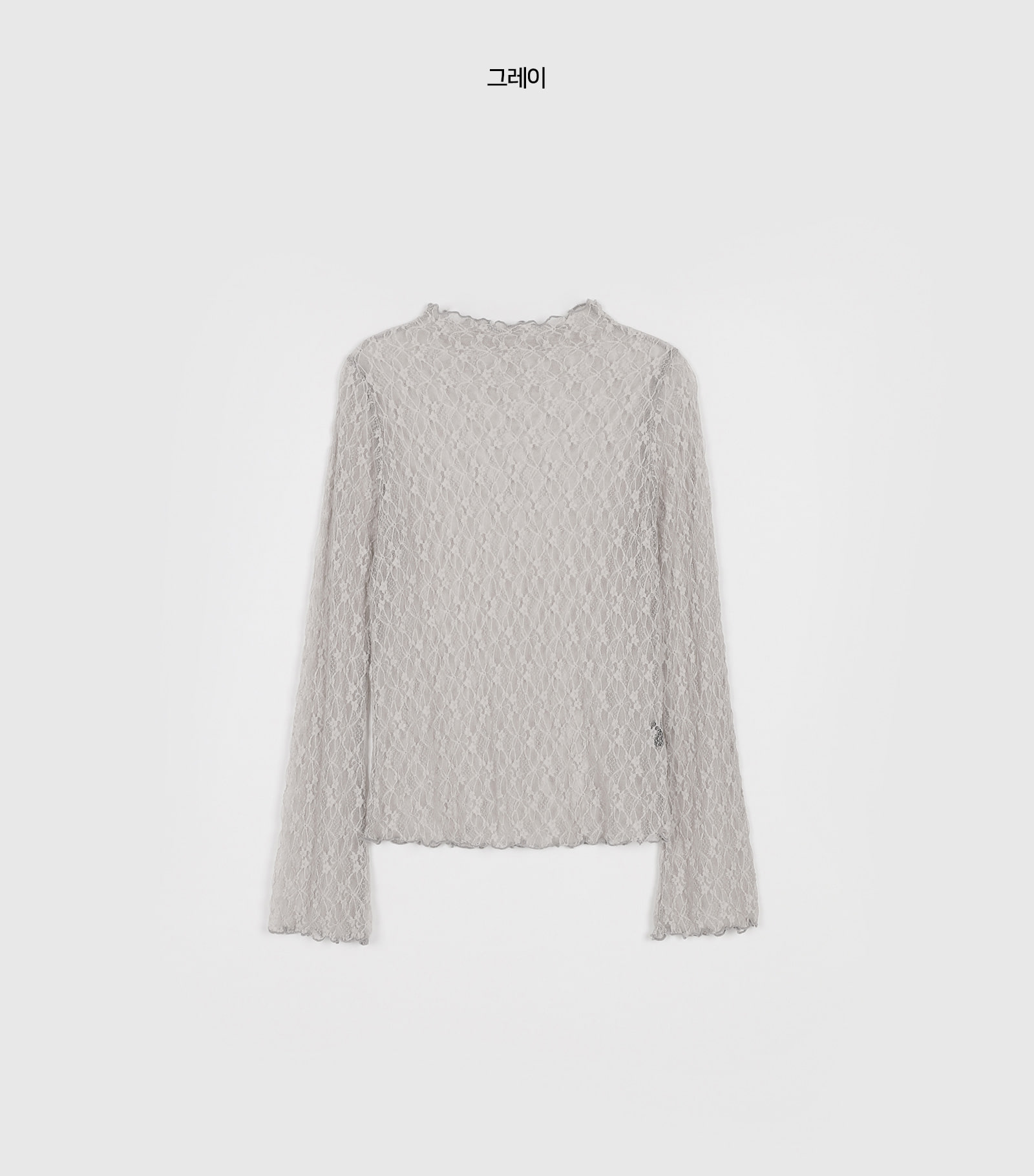 Glory layered Turtleneck blouse