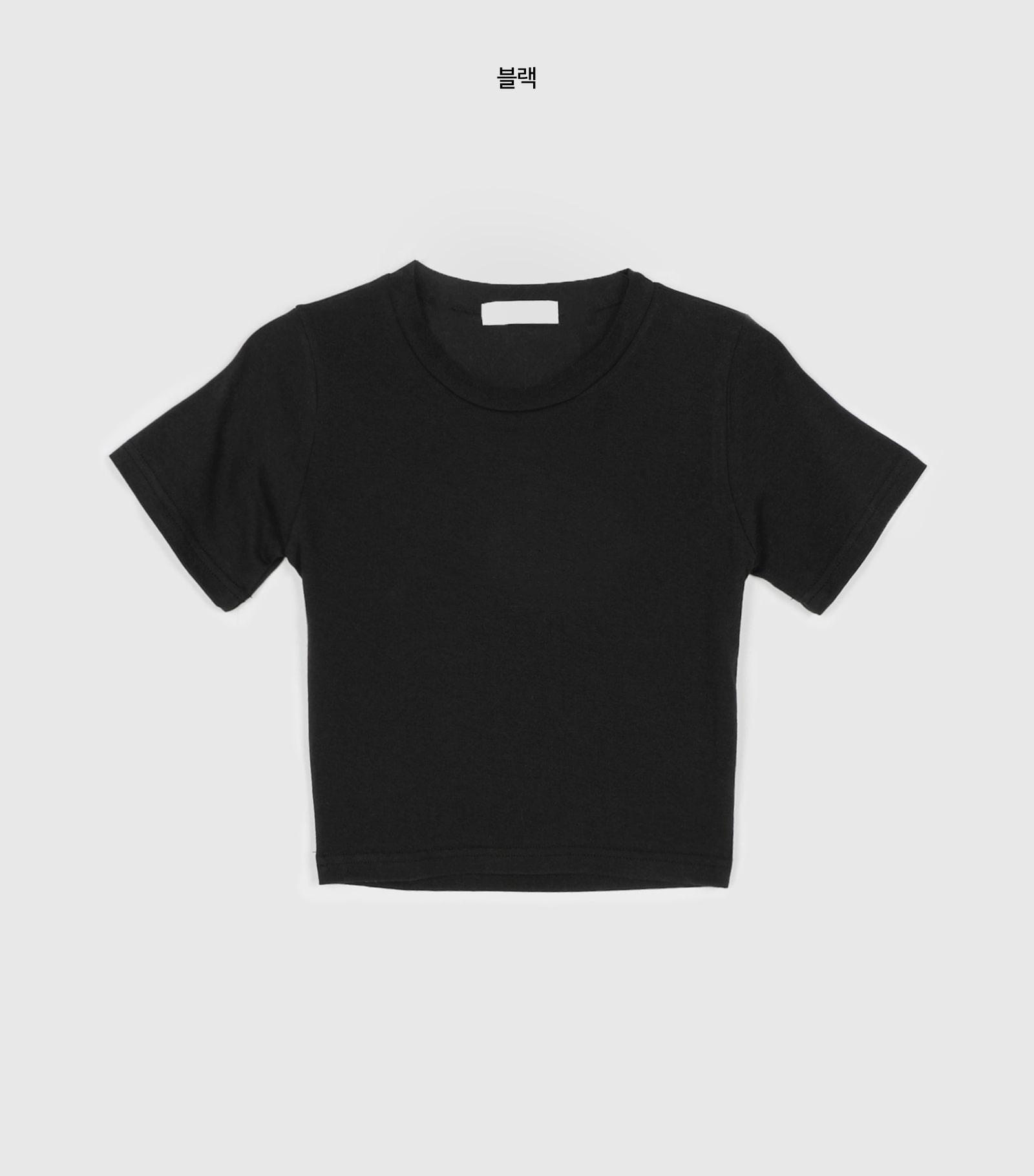 Back open crop round-neck T-shirt