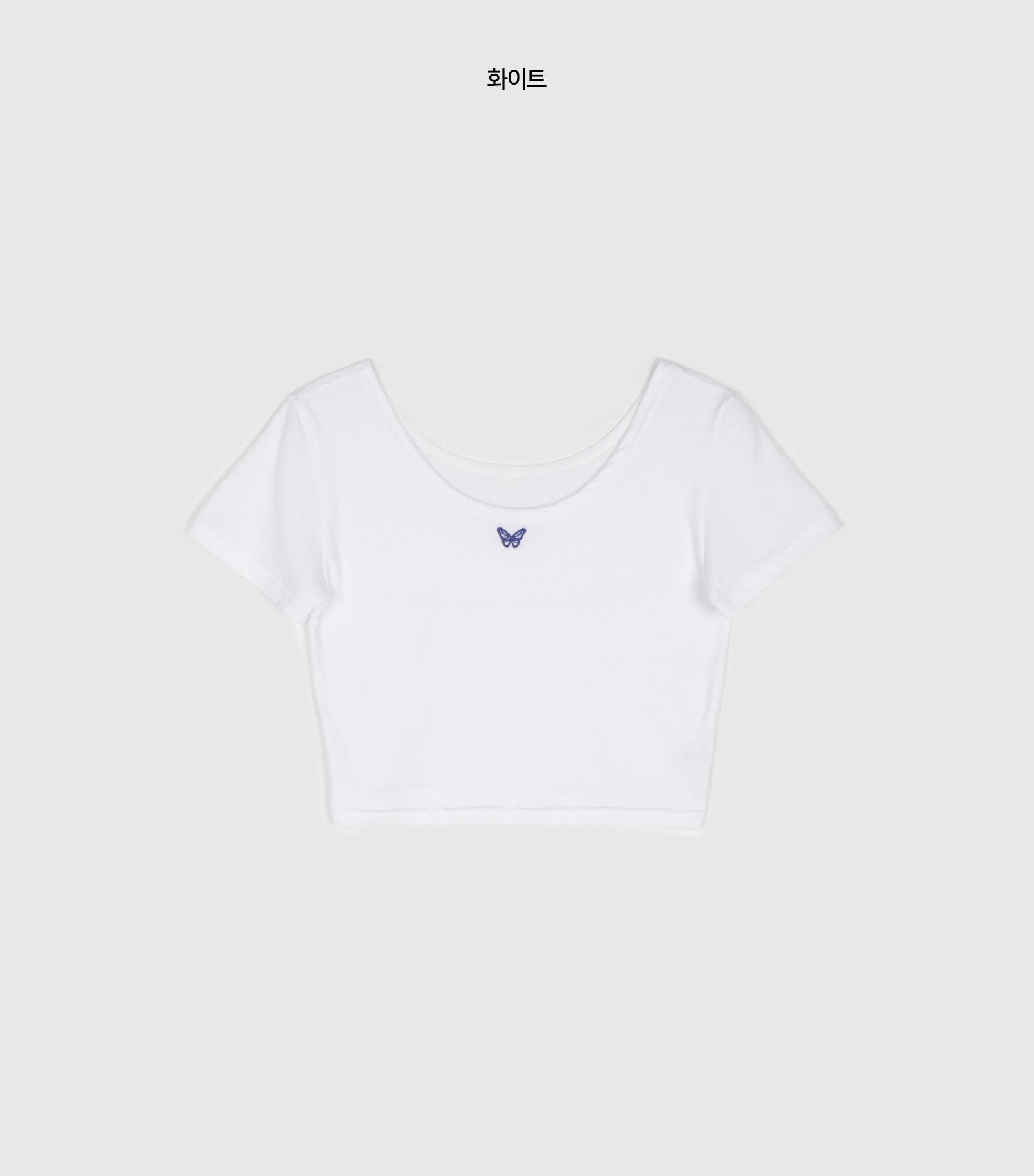 Vanessa Crop Round Neck T-Shirt