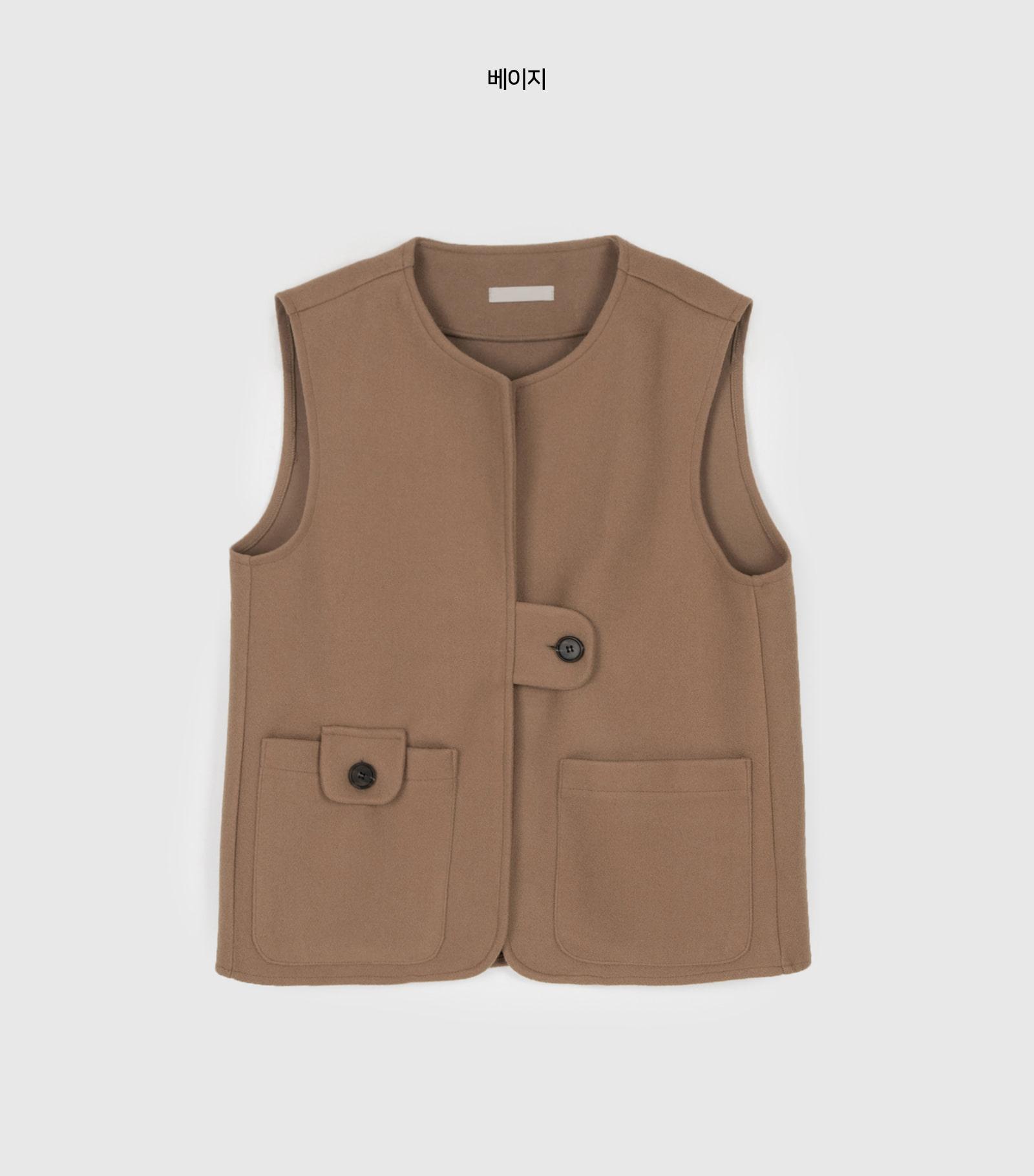 Square Button Wool vest