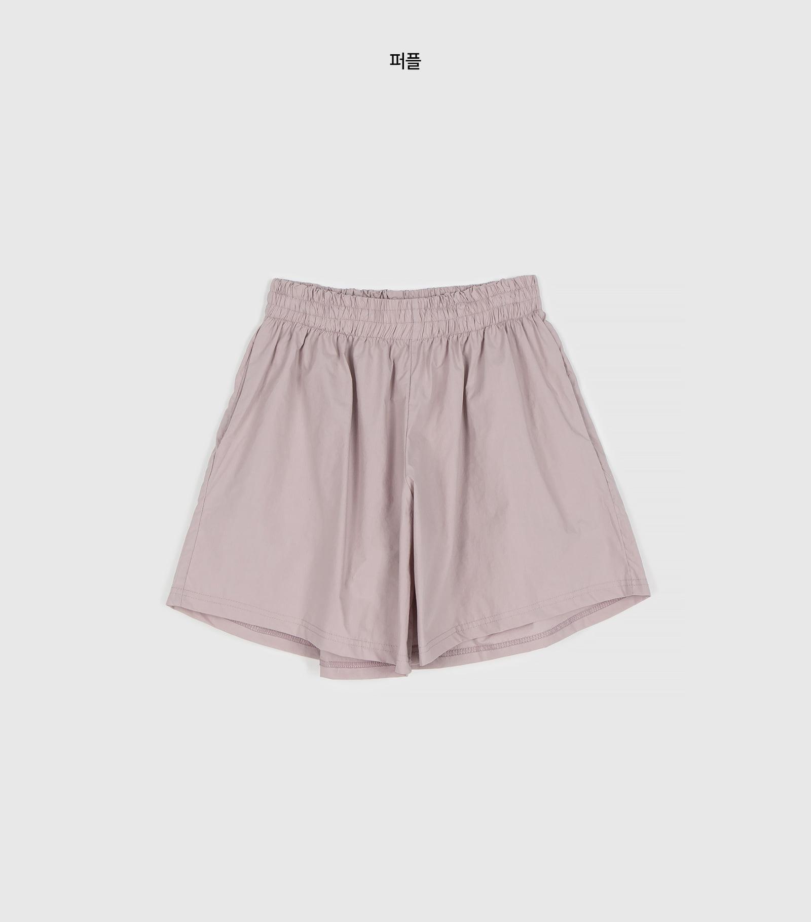 Slide cotton banding shorts