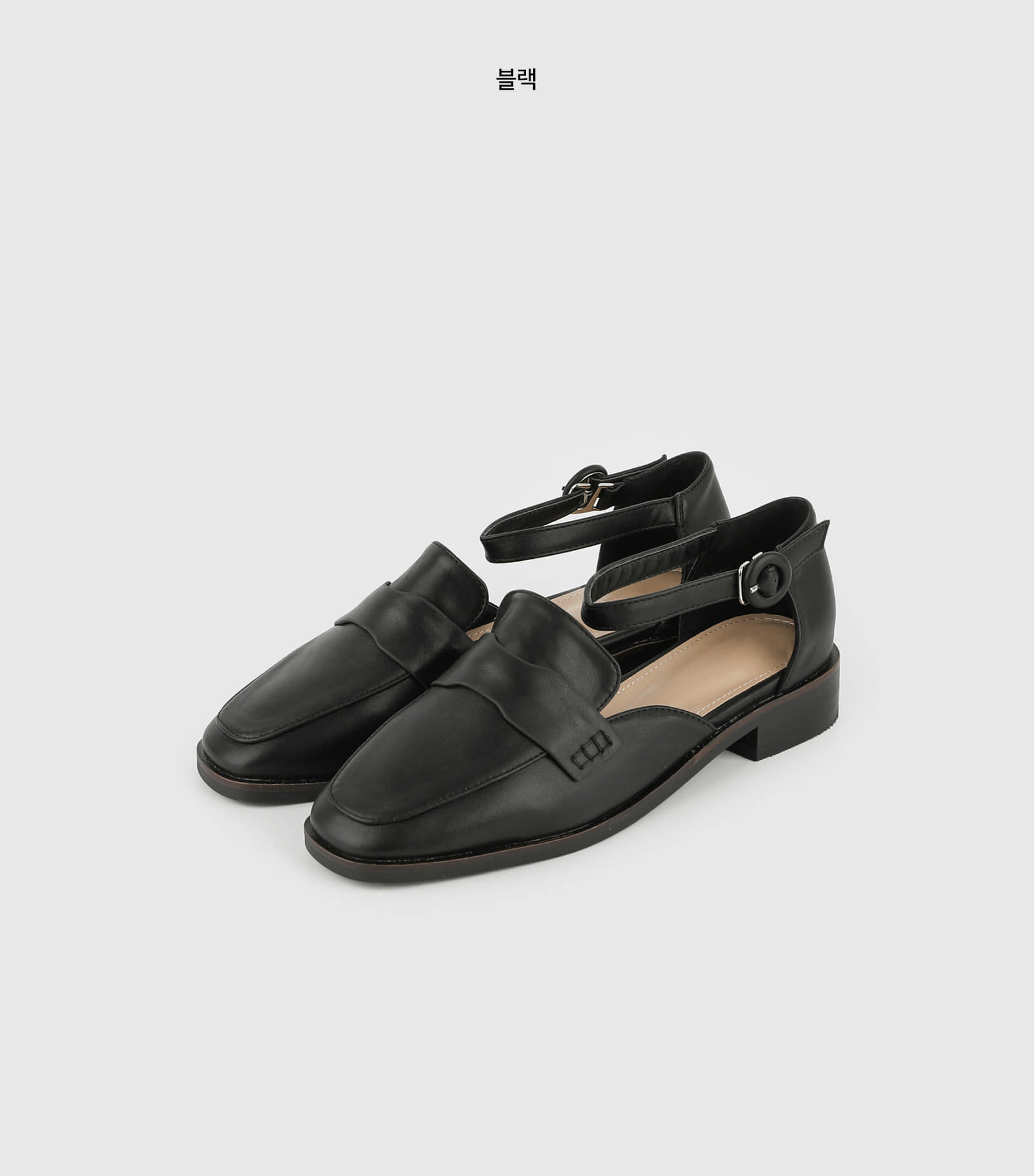 Formal Mary Jane flat sandals