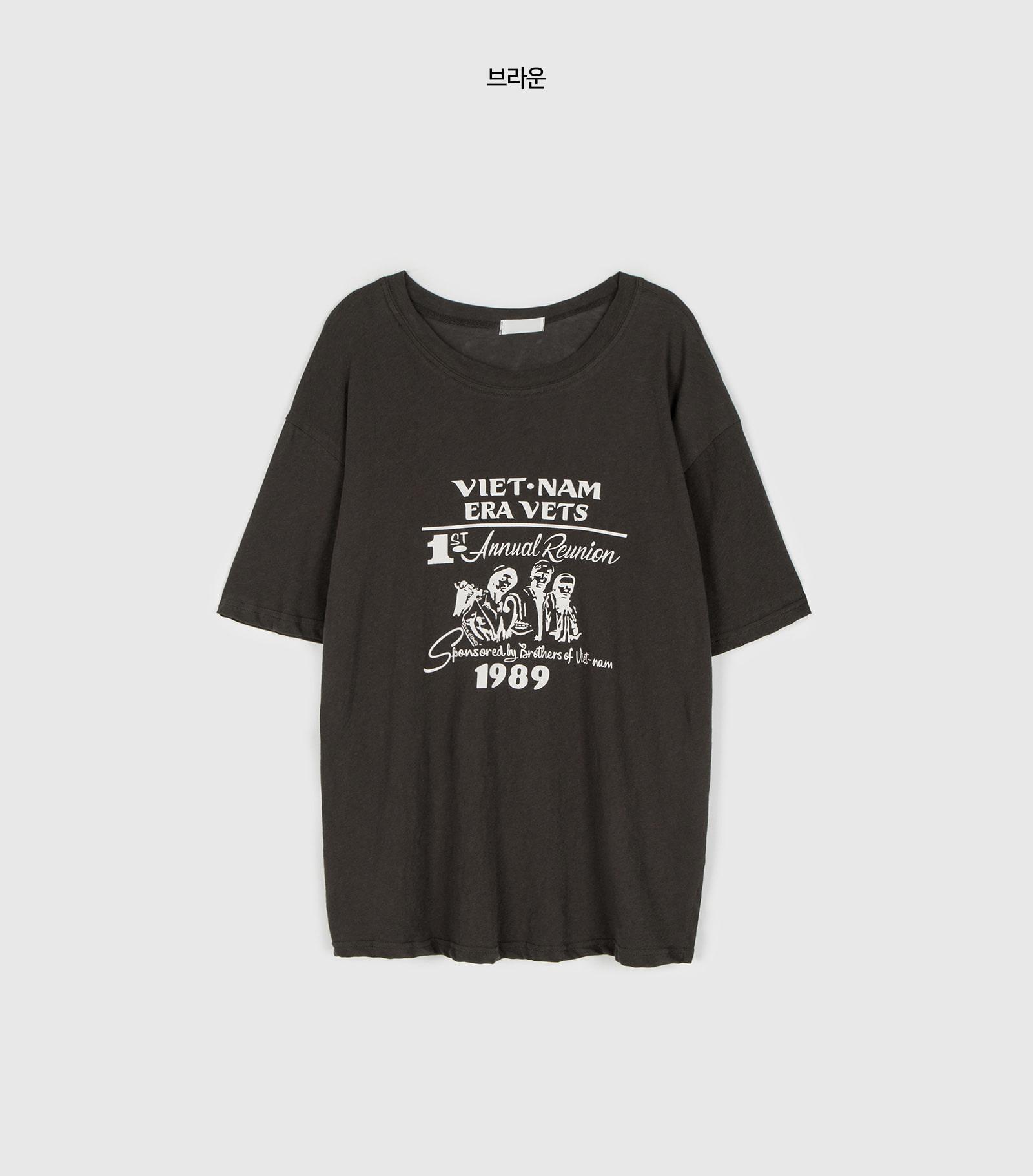 Viet printing over round-neck T-shirt
