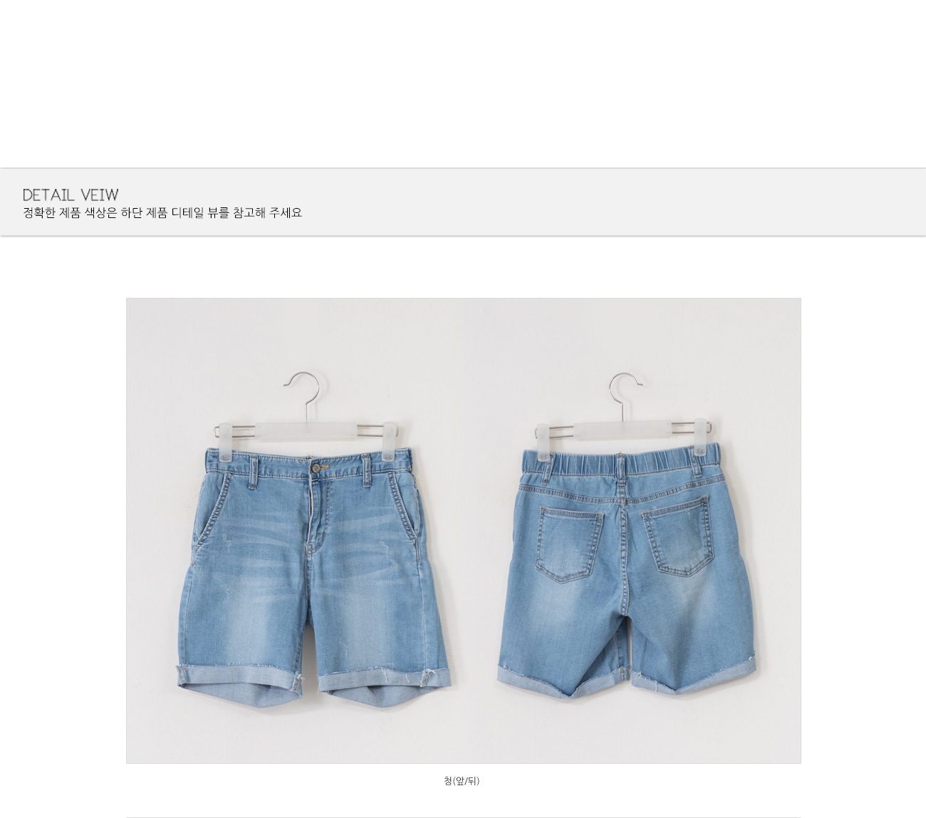 Roll-up denim short pants #73786