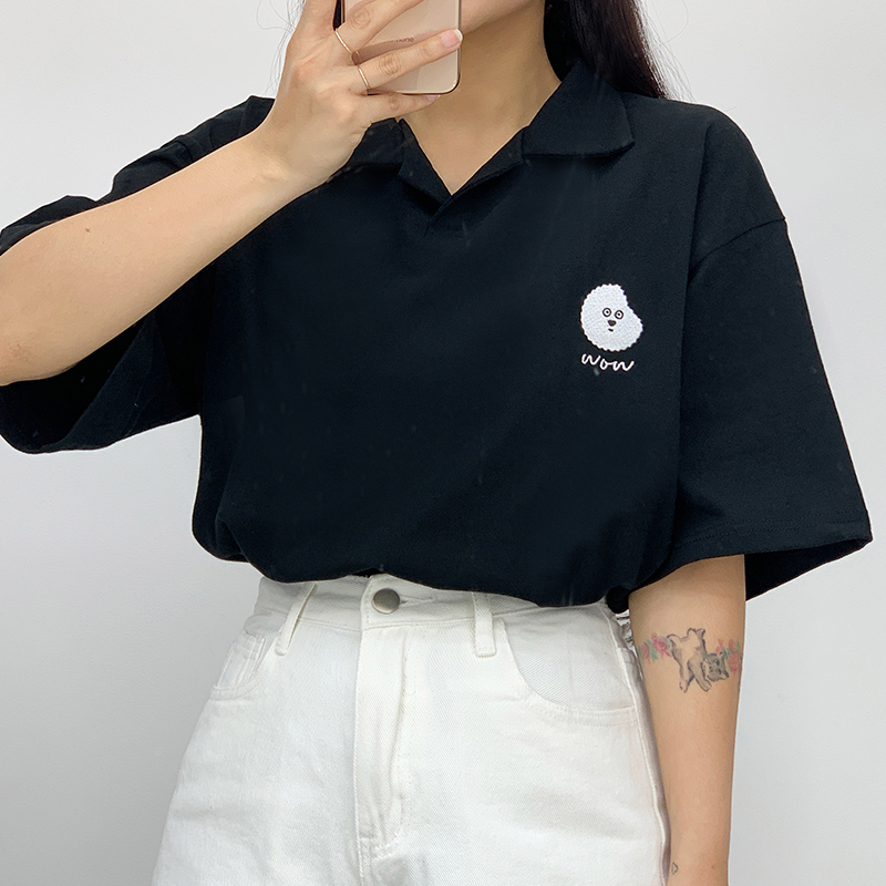 My Pet Cara Short Sleeve Tee