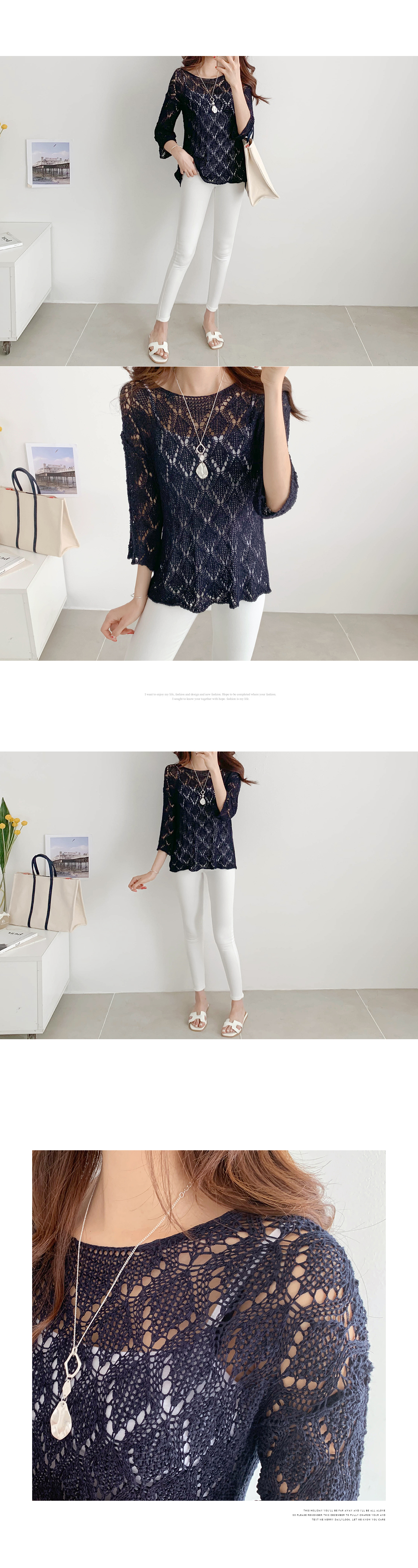 Chalong loose fit see-through knit #107191