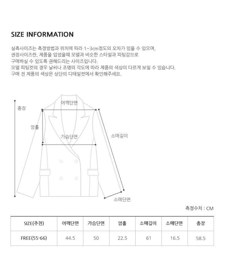 Standard Basic Single Jacket