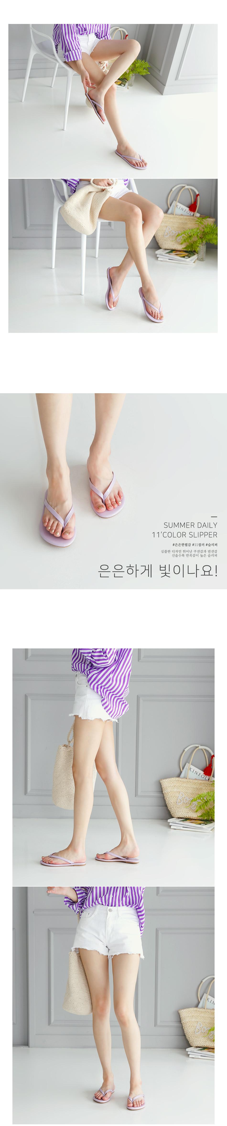 Simple slipper slippers 1cm