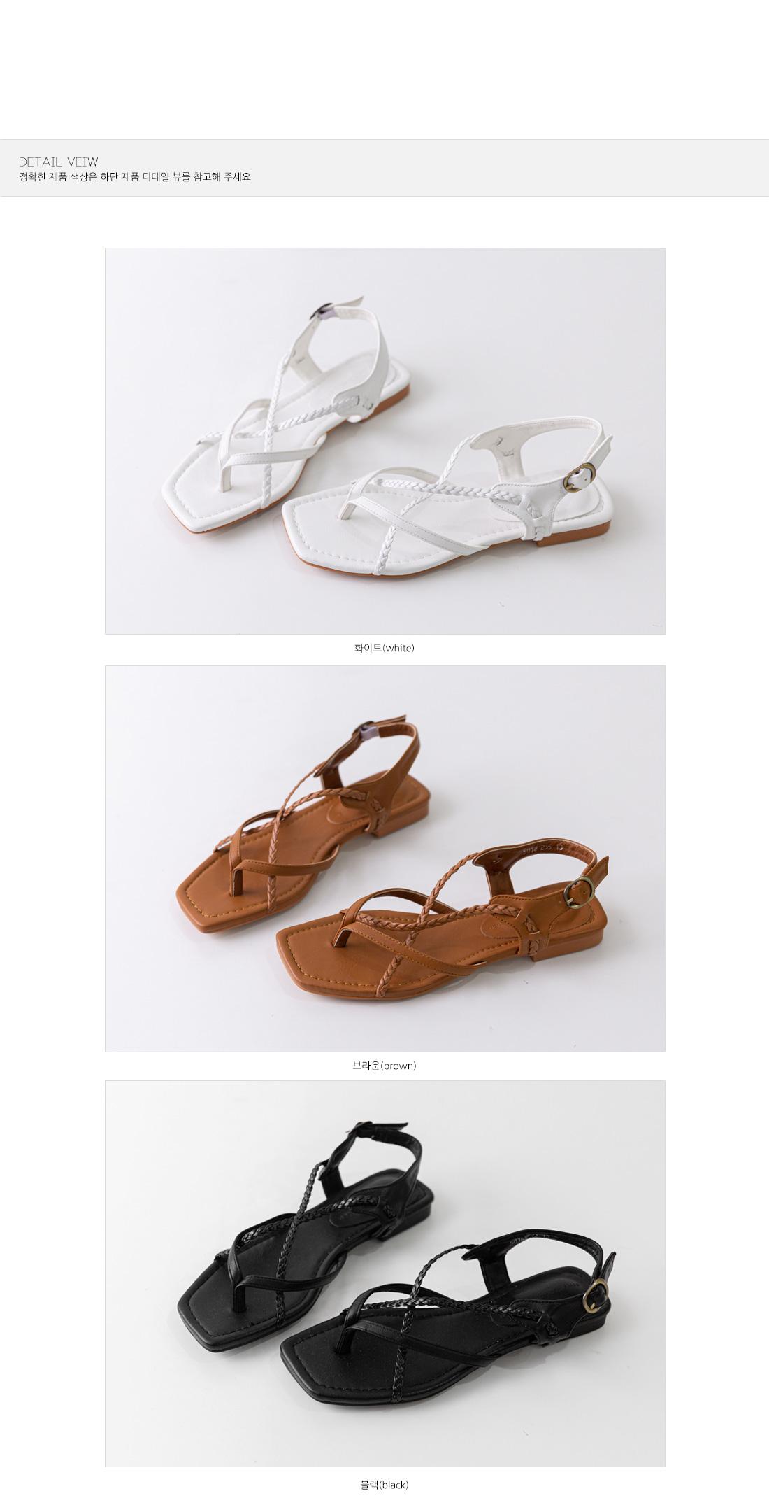 Cross strap sandals #86175